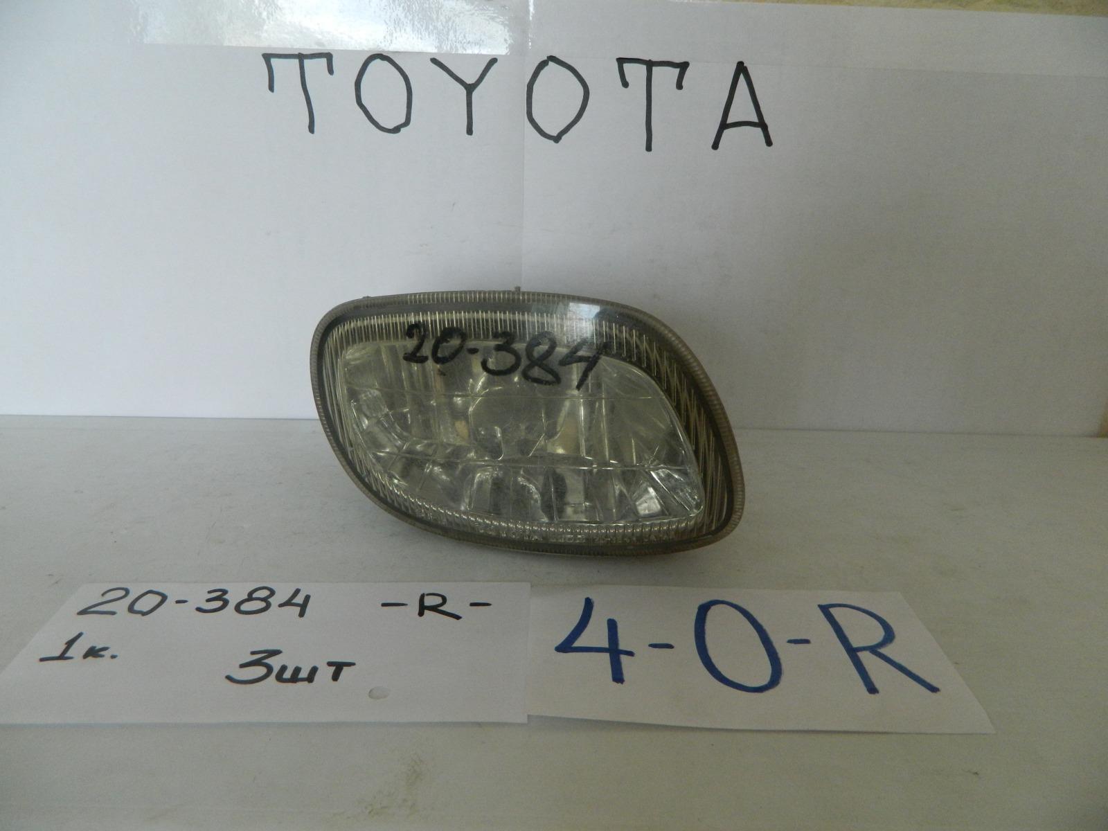 Фара противотуманная Toyota Carina AT210 передняя правая (б/у)