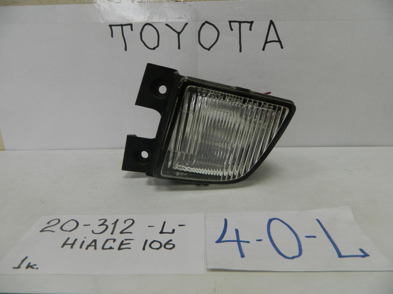Фара противотуманная Toyota Hiace LH106 передняя левая (б/у)