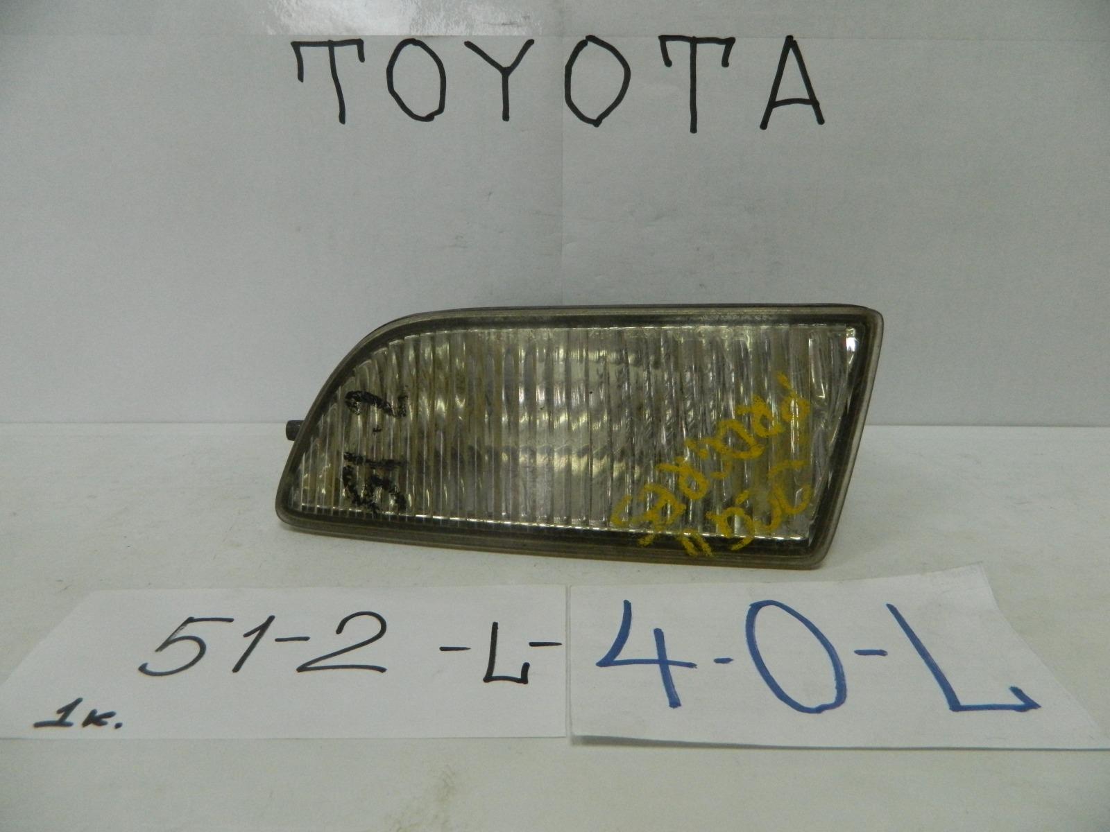 Фара противотуманная Toyota Progres JCG10 передняя левая (б/у)