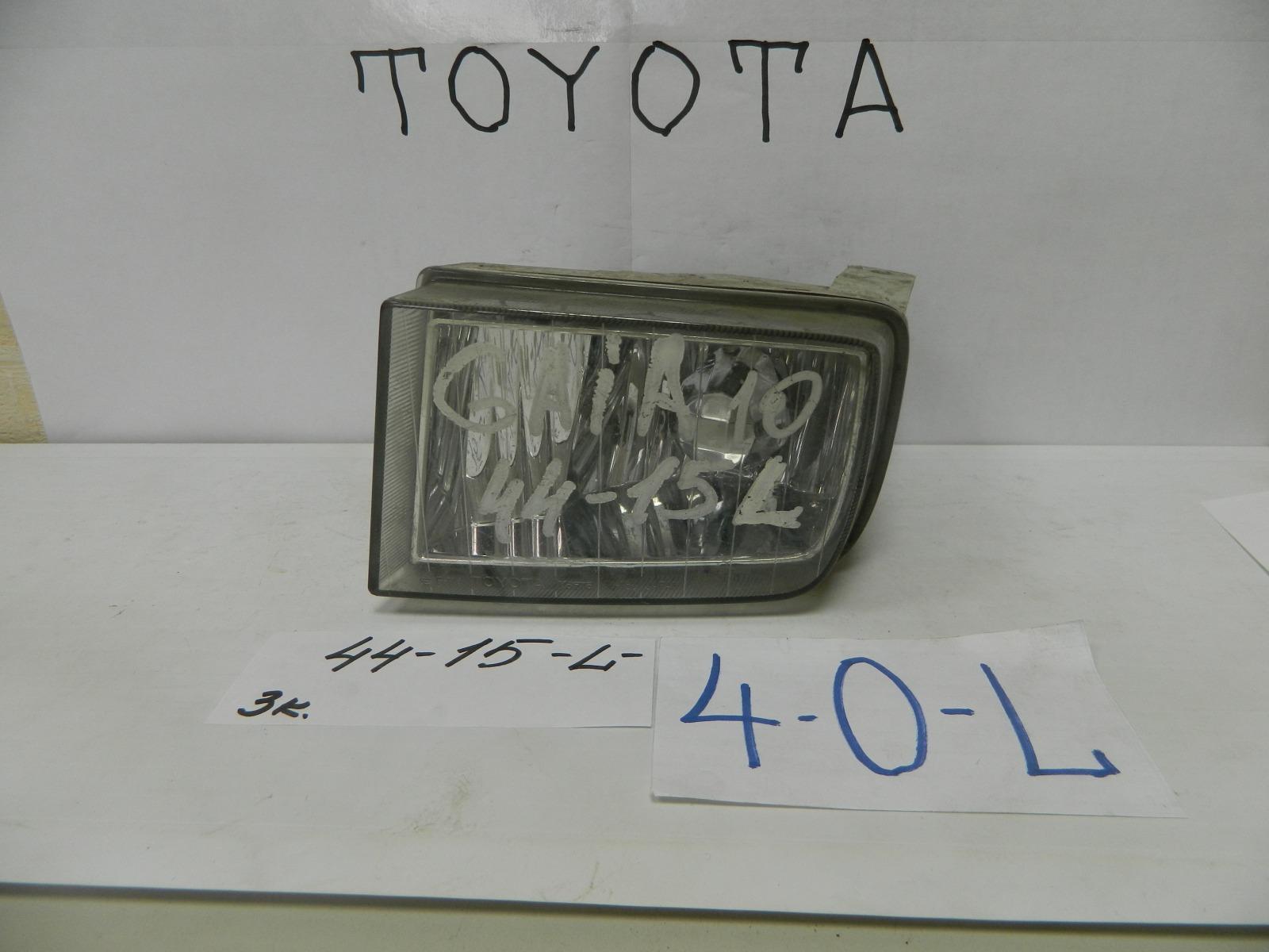Фара противотуманная Toyota Gaia SXM10 передняя левая (б/у)