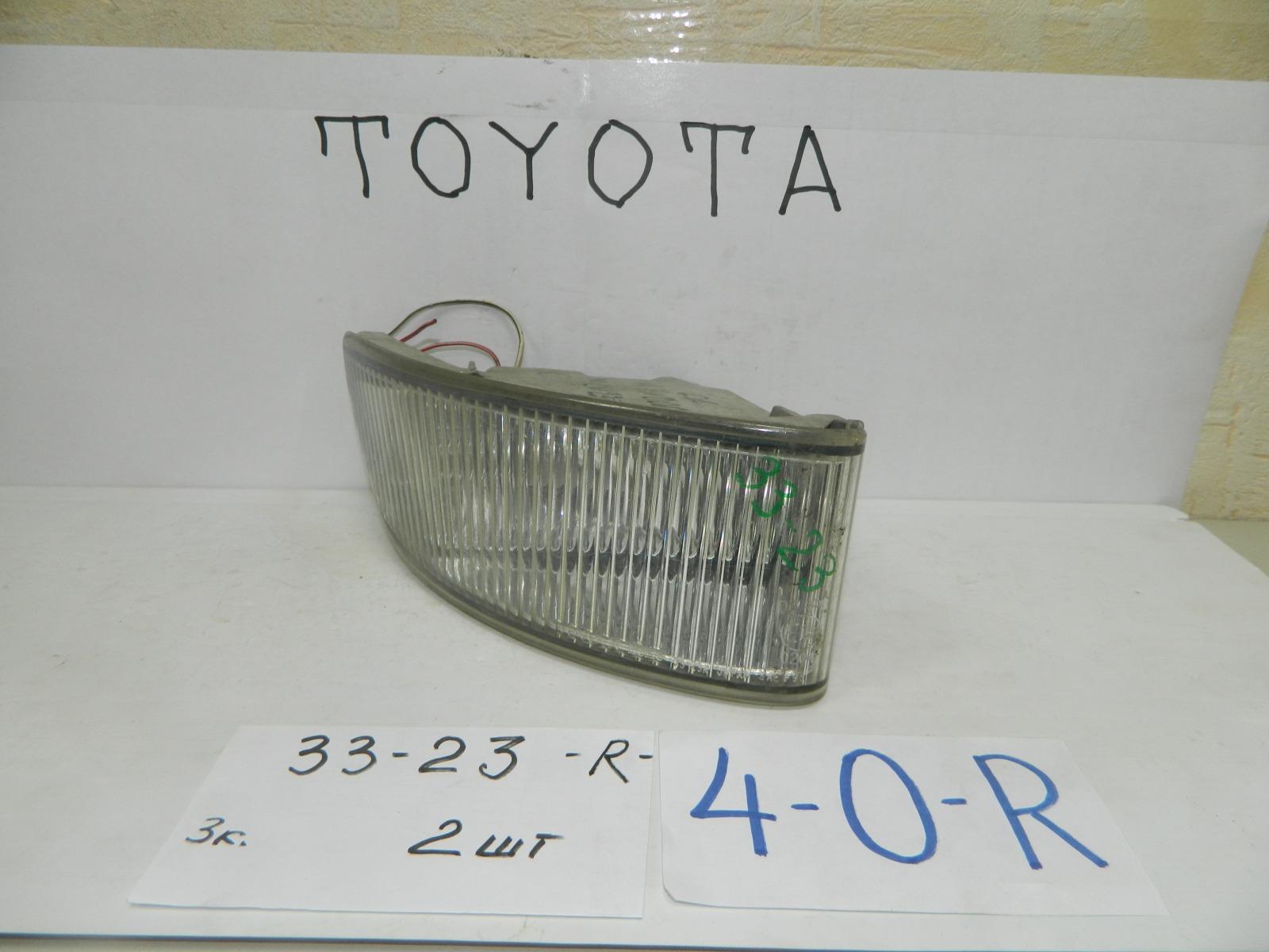 Фара противотуманная Toyota Windom MCV20 передняя правая (б/у)