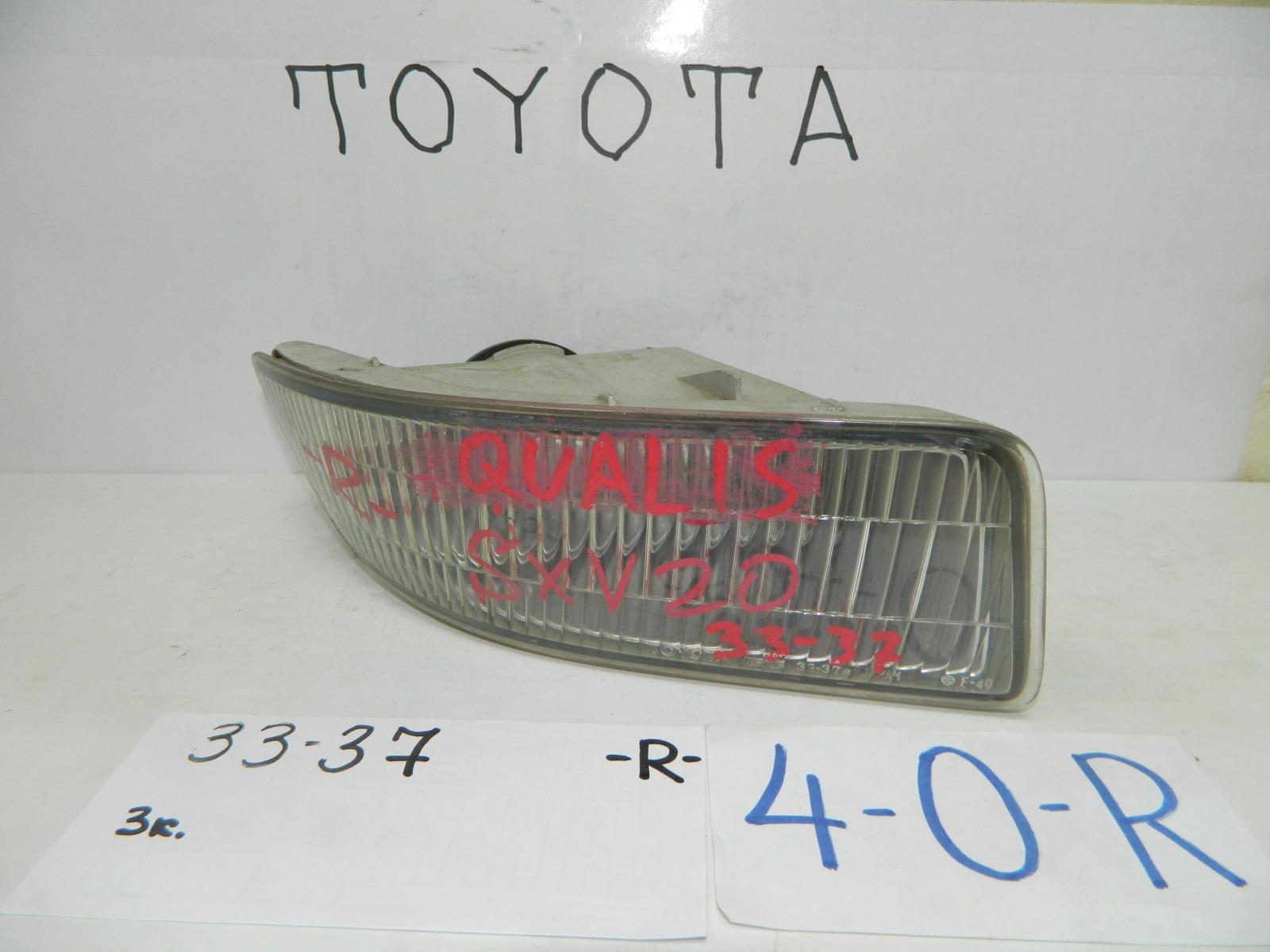Повторитель поворота в бампер. Toyota Mark Ii Wagon Qualis MCV21 передний правый (б/у)