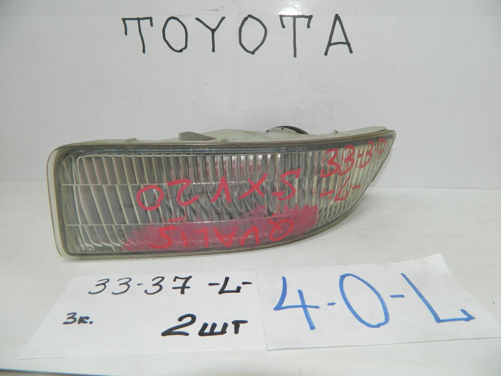 Повторитель поворота в бампер. Toyota Mark Ii Wagon Qualis MCV21 передний левый (б/у)