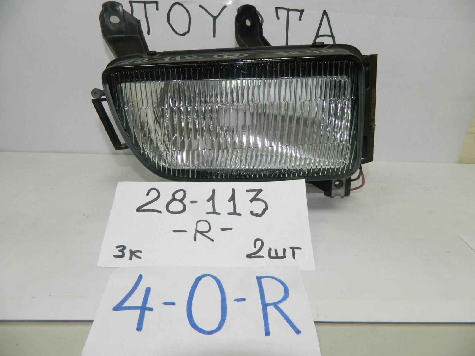 Фара противотуманная Toyota Lite Ace Noah CR50 передняя правая (б/у)