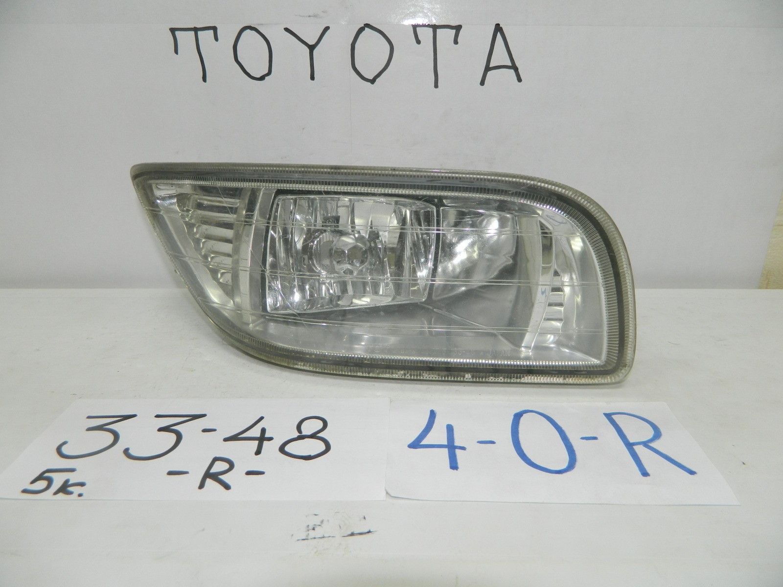 Фара противотуманная Toyota Mark Ii Wagon Qualis SXV20 передняя правая (б/у)
