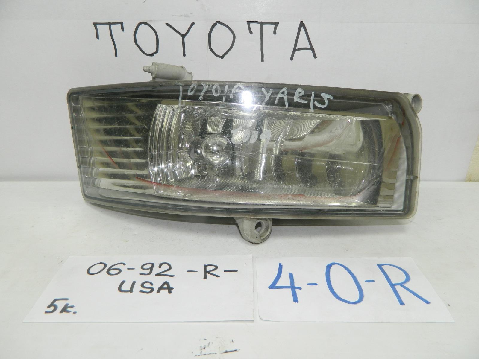 Фара противотуманная Toyota Camry ACV30 передняя правая (б/у)