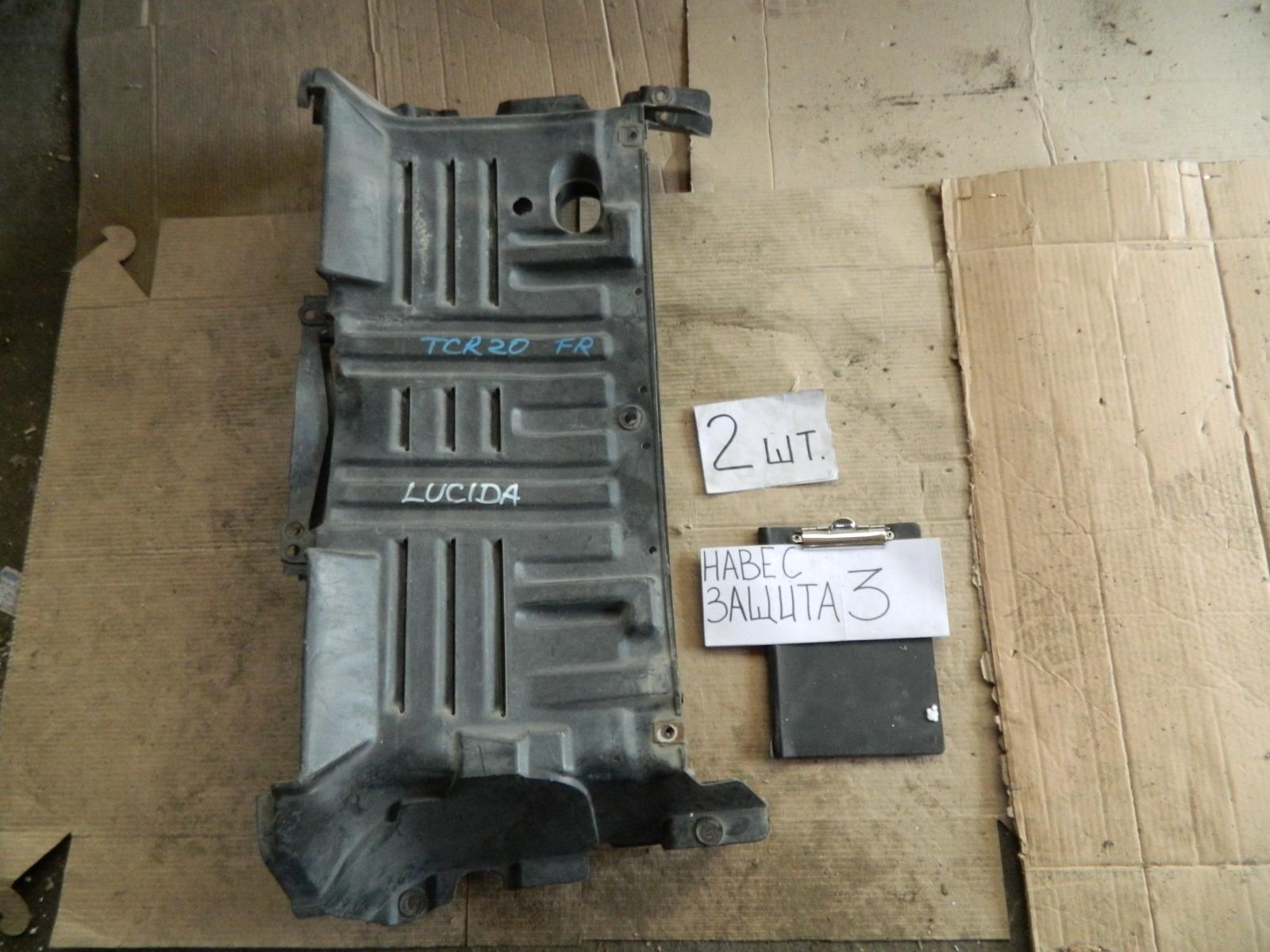 Защита двигателя Toyota Estima Lucida CXR20 передняя (б/у)