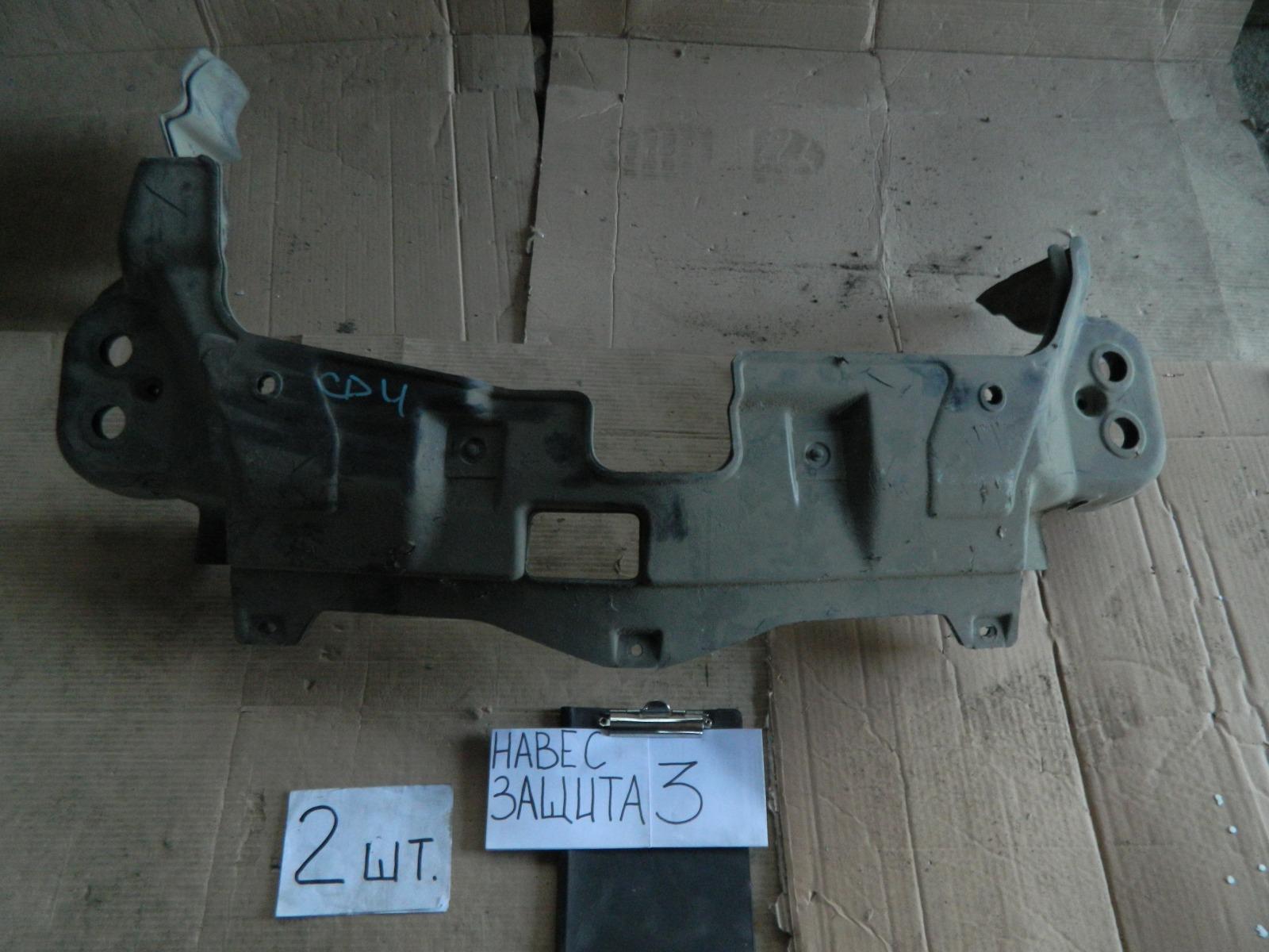 Защита двигателя Honda Ascot CD (б/у)