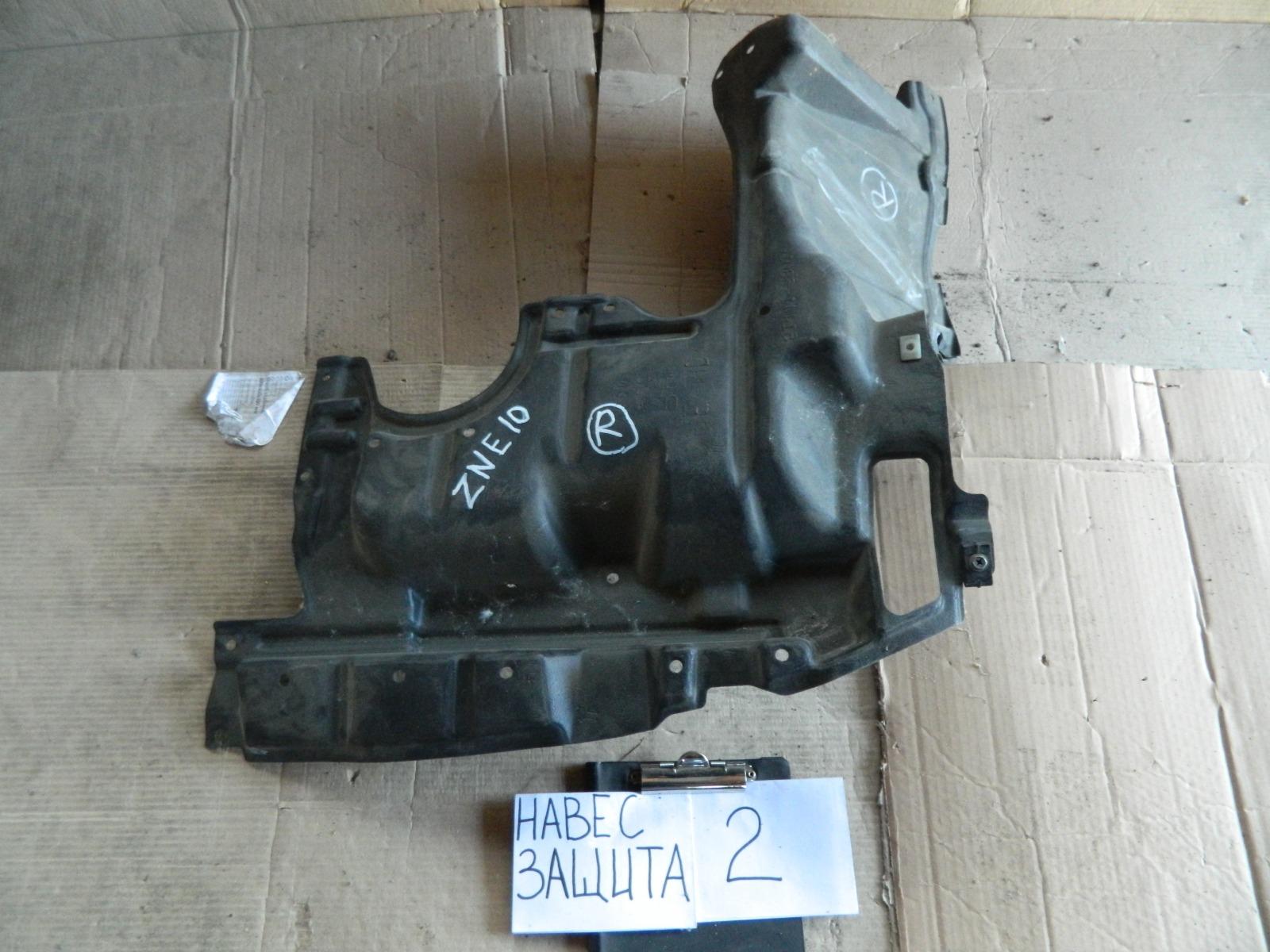 Защита двигателя Toyota Wish NZE10 передняя правая (б/у)