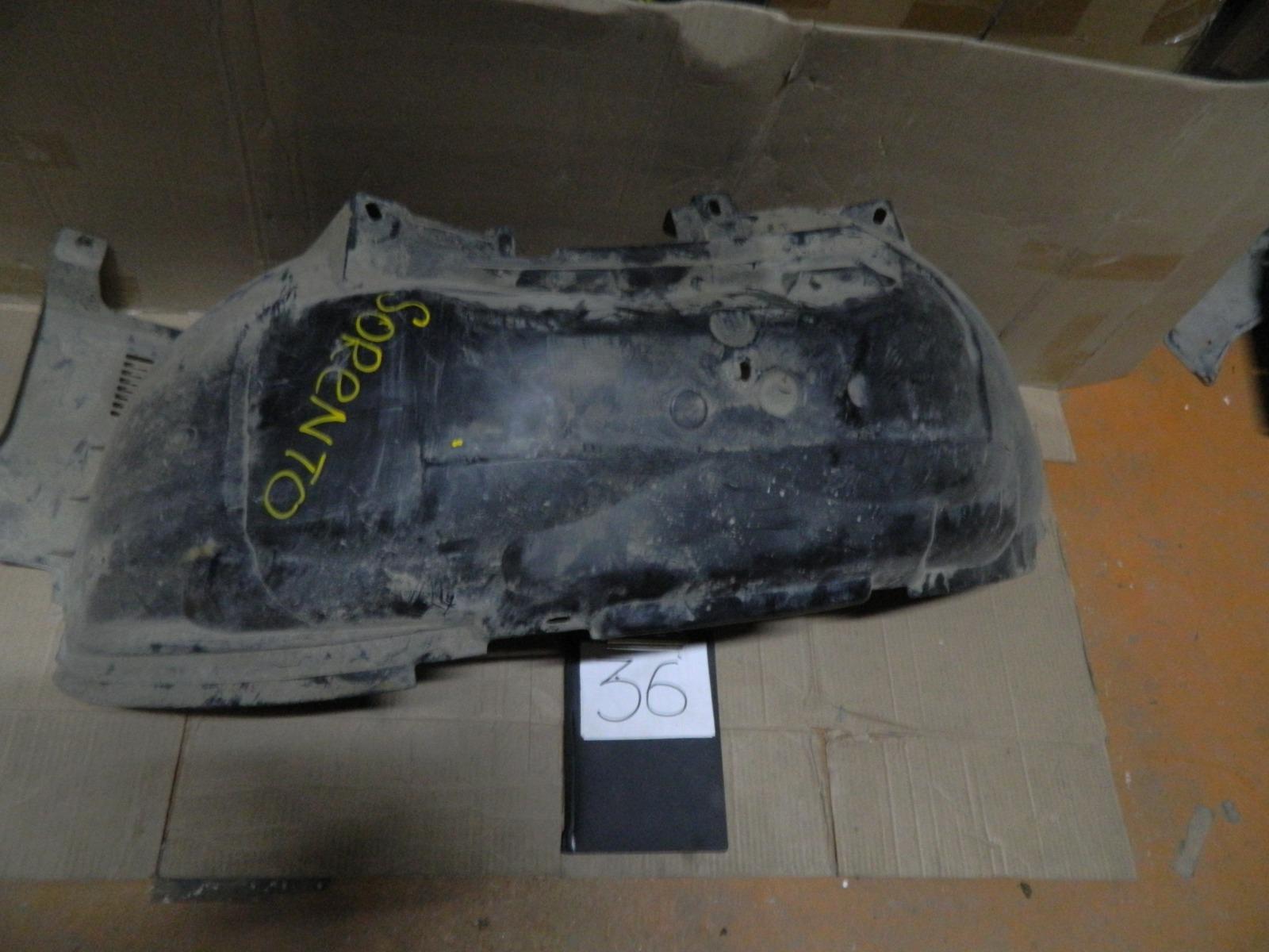 Защита двигателя Kia Sorento (б/у)