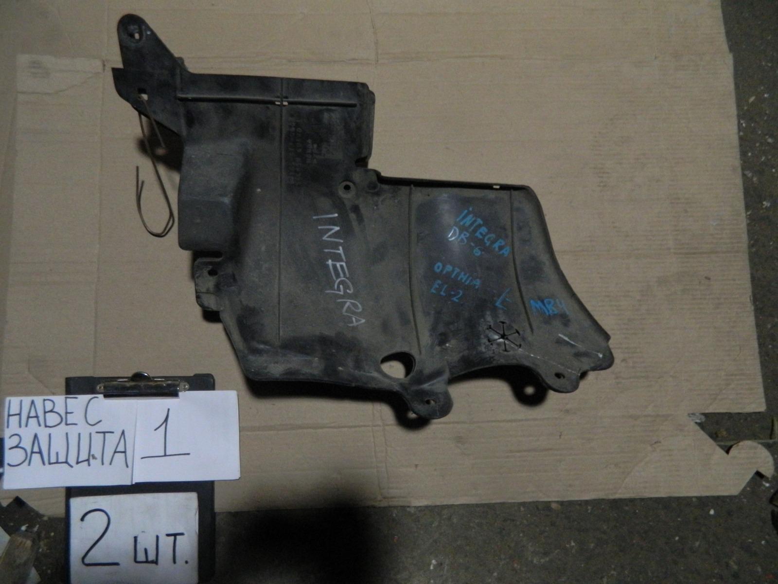 Защита двигателя Honda Orthia EL2 передняя левая (б/у)