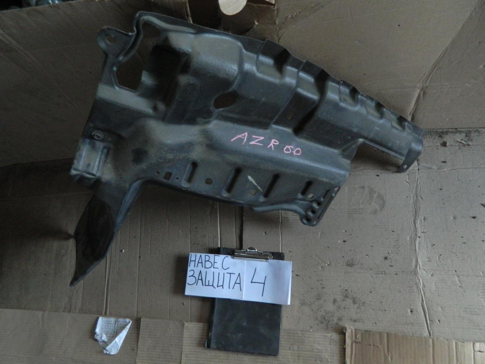 Защита двигателя Toyota Voxy AZR60 (б/у)