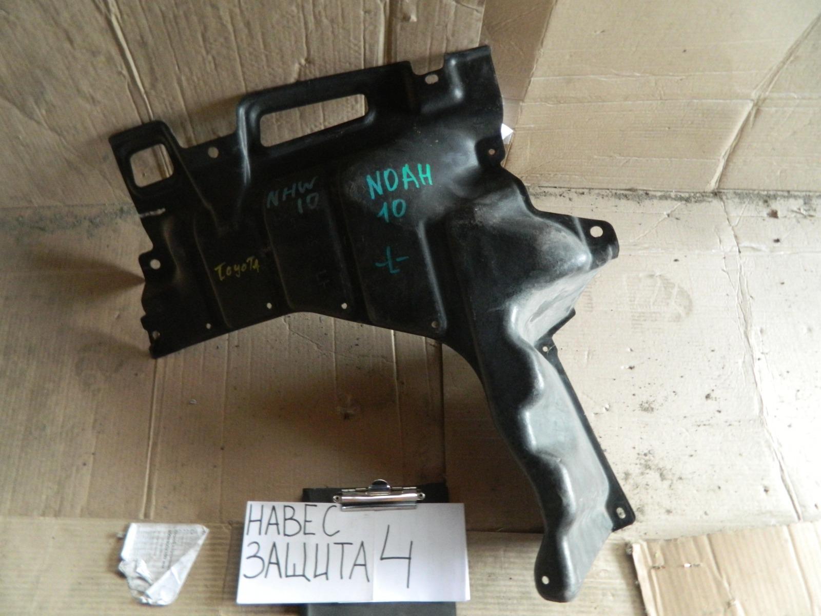 Защита двигателя Toyota Lite Ace Noah CR50 передняя левая (б/у)
