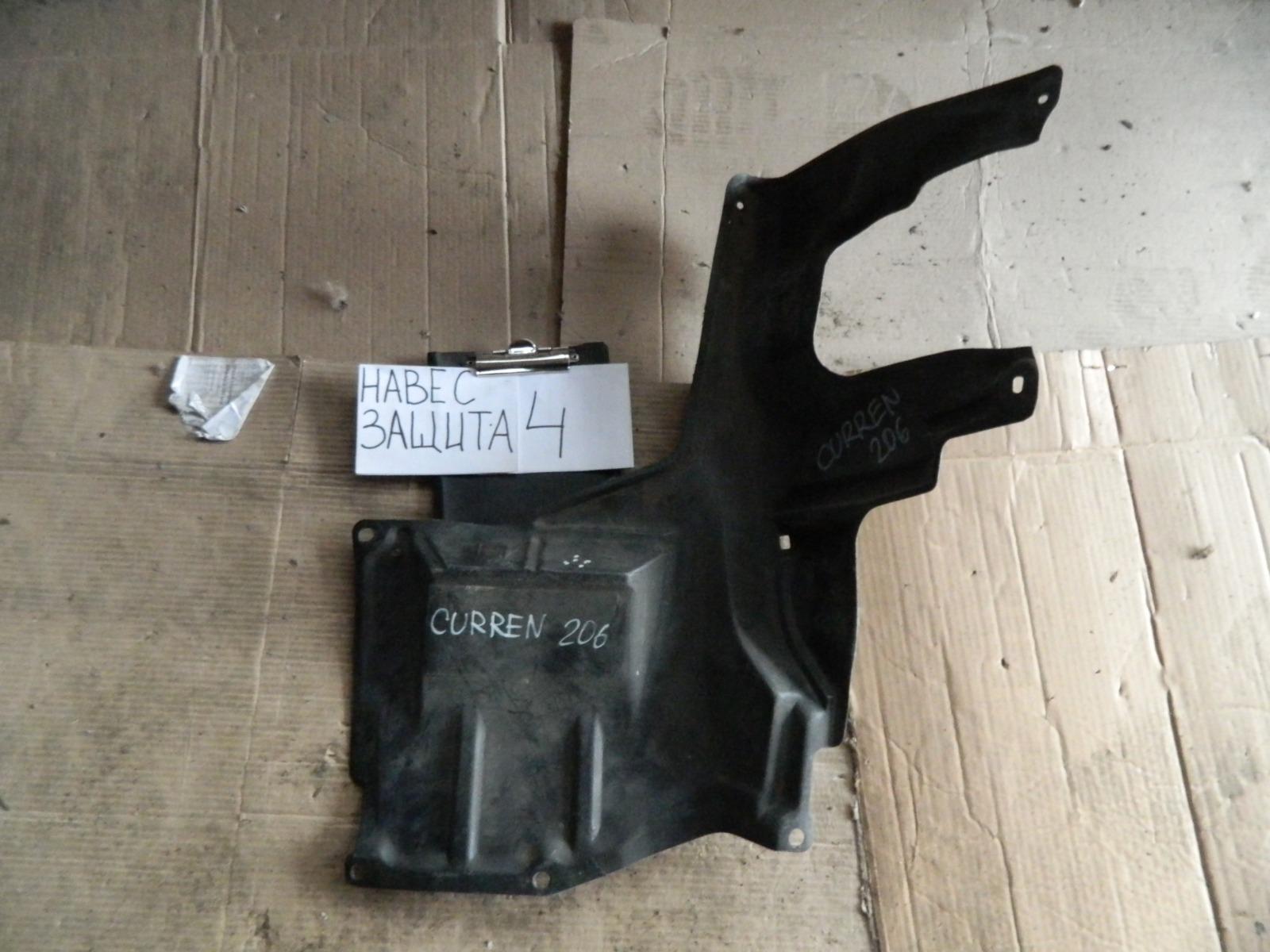 Защита двигателя Toyota Curren ST206 передняя левая (б/у)