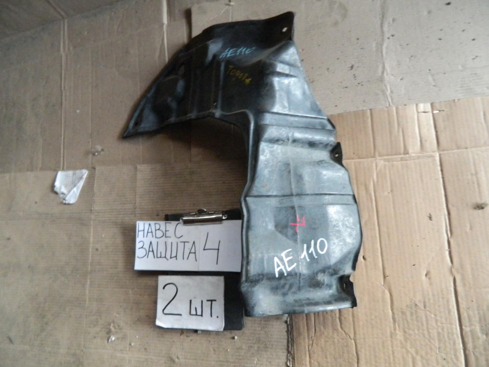 Защита двигателя Toyota Corolla AE110 передняя левая (б/у)