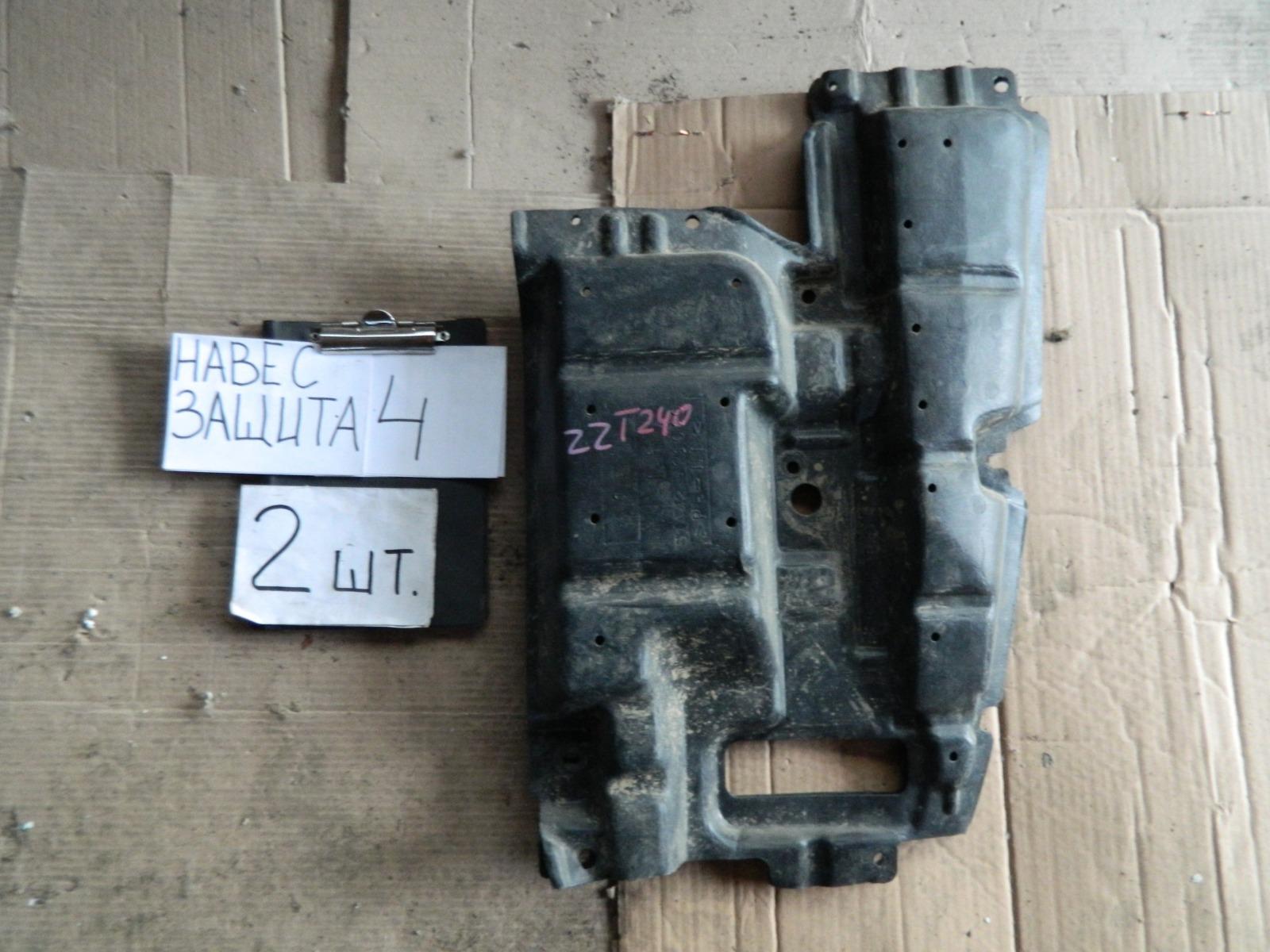 Защита двигателя Toyota Caldina ST210 (б/у)