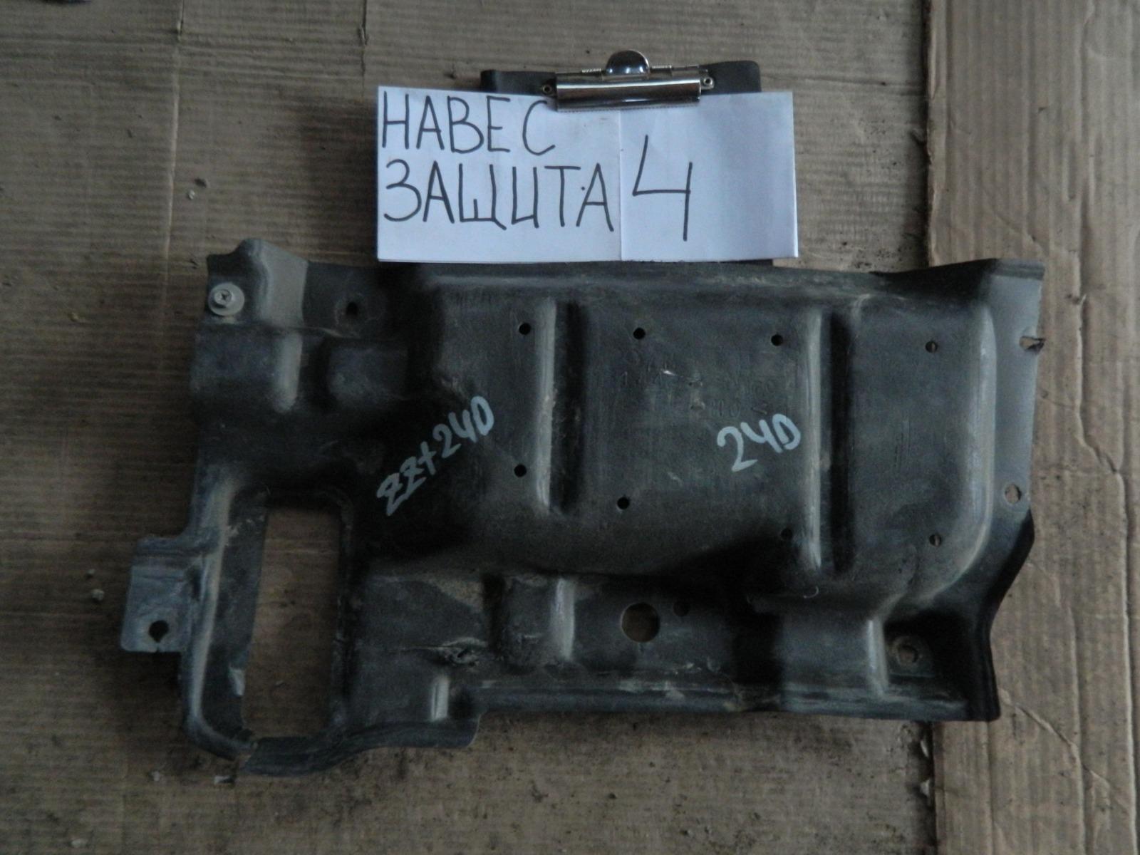 Защита двигателя Toyota Caldina AZT240 (б/у)