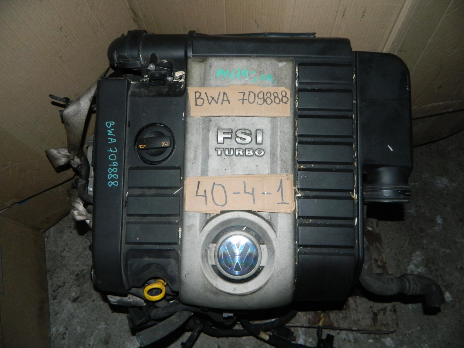 Двигатель Volkswagen Passat  B6 BWA (б/у)