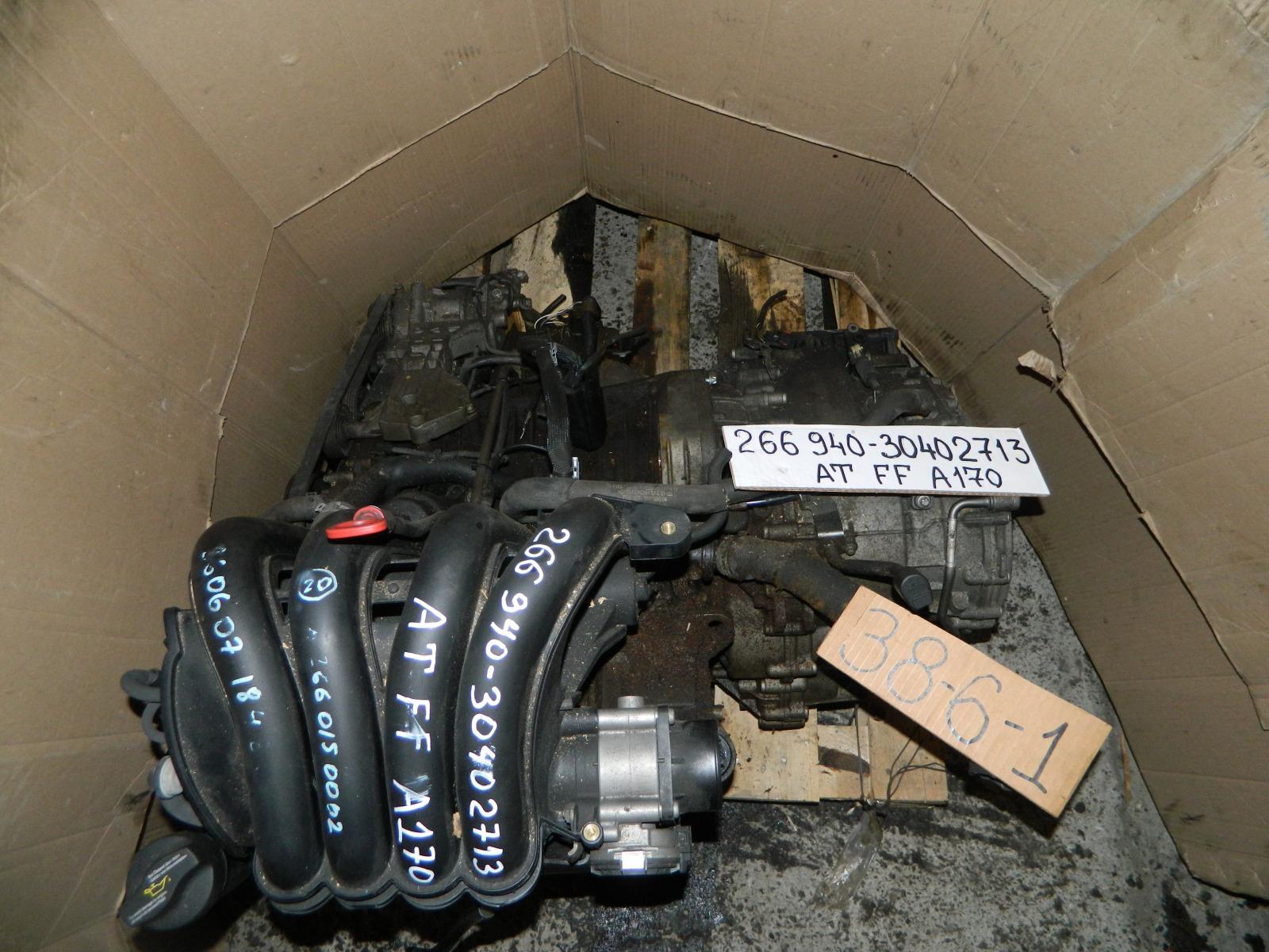 Двигатель Mercedes-Benz A-Class A-168 266940 (б/у)