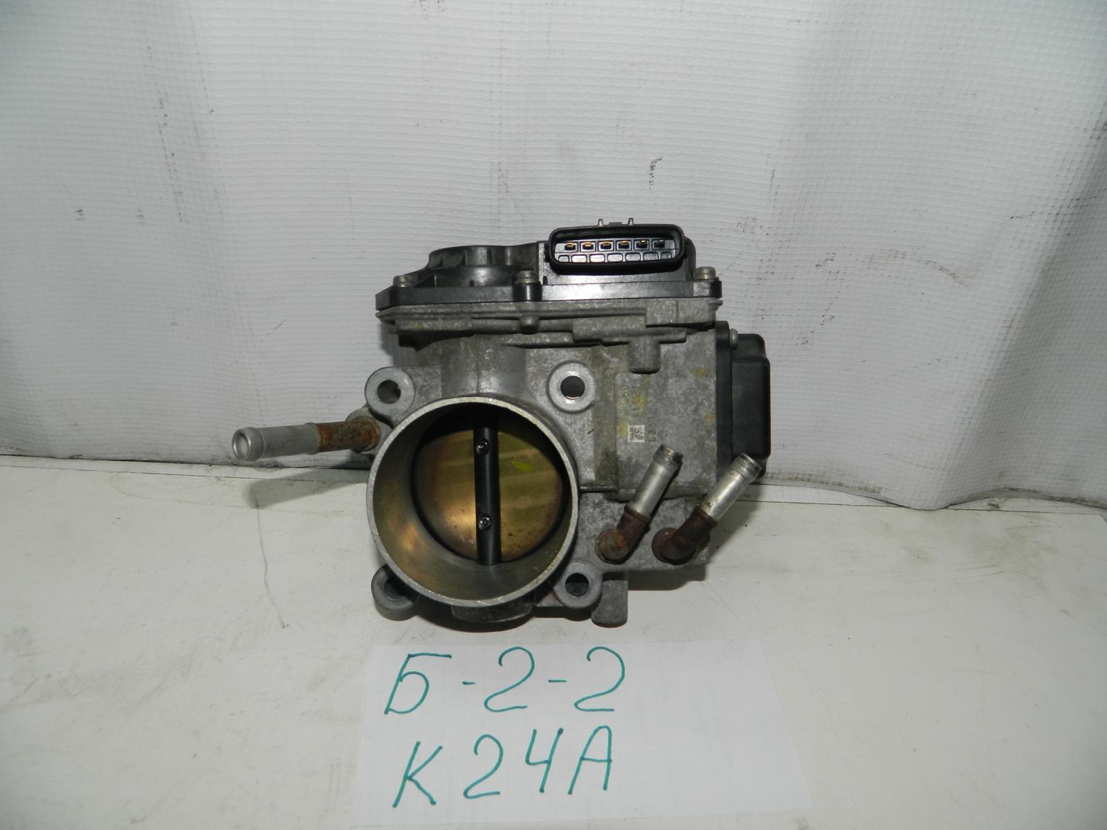 Проводка моторного отсека Honda Cr-V RE4 K24A (б/у)