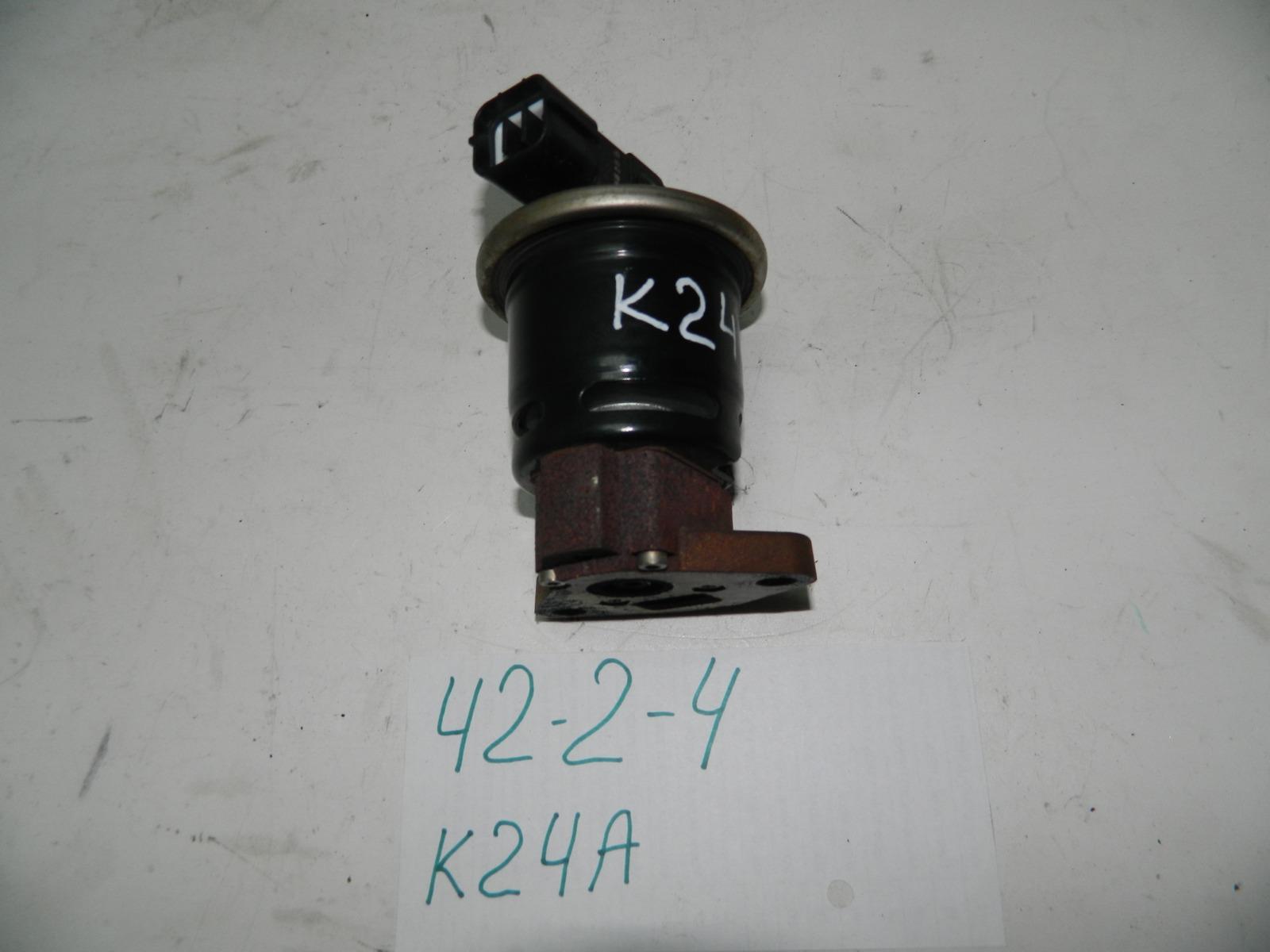 Клапан egr Honda Cr-V RE4 K24A (б/у)