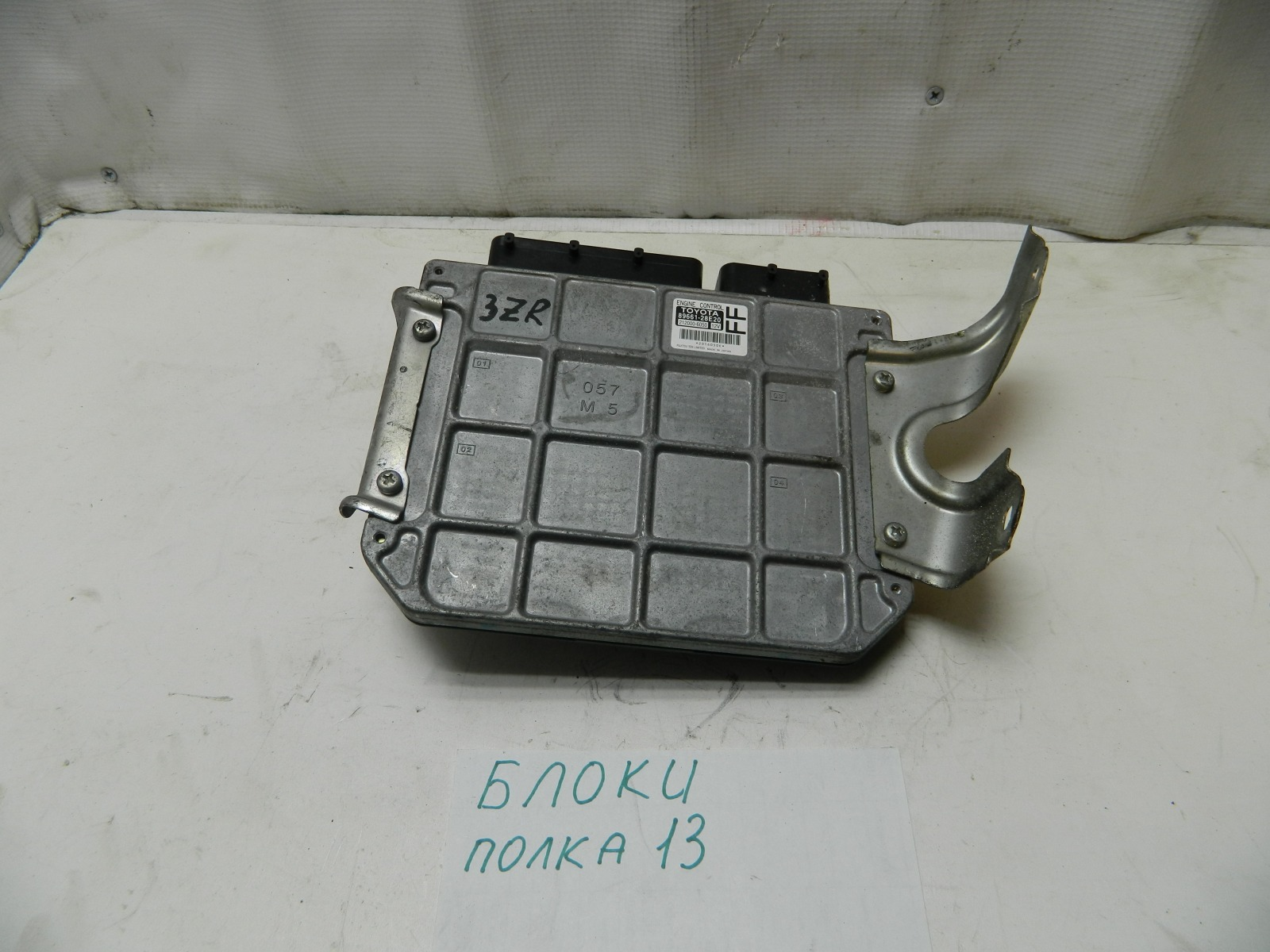Блок управления двс Toyota Voxy ZRR70 3ZRFAE (б/у)