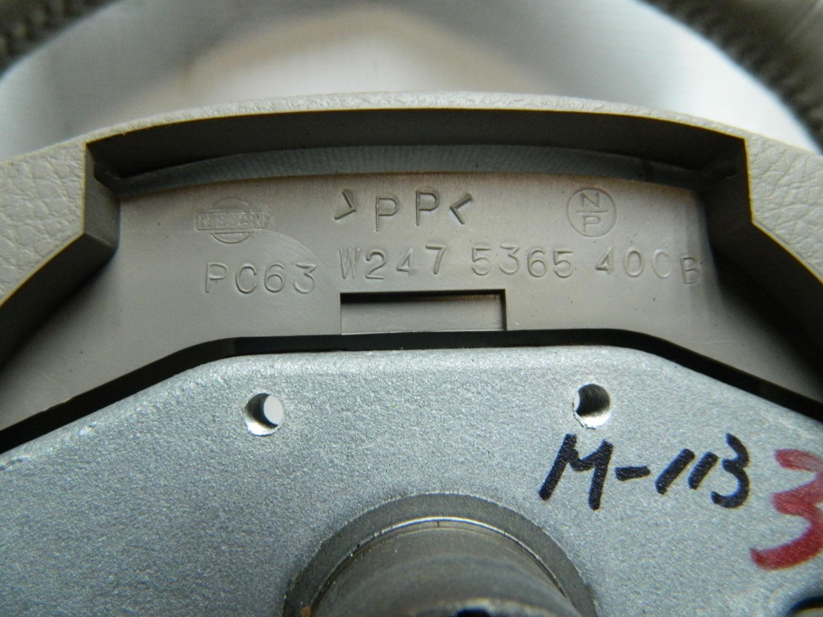 Кожух рулевой колонки Nissan Bluebird Sylphy FG10 QG15 (б/у)