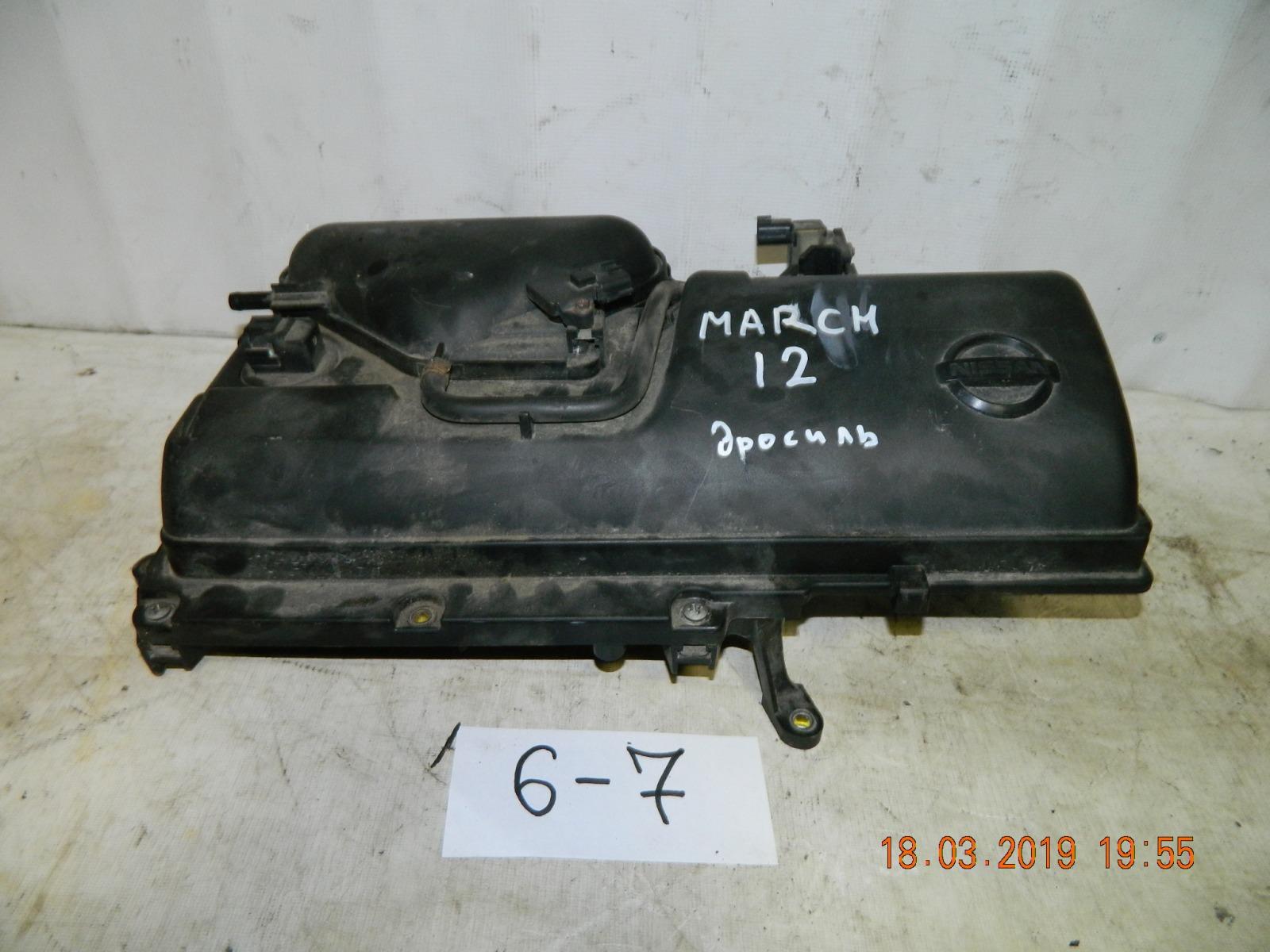 Коллектор выпускной Nissan March AK12 (б/у)