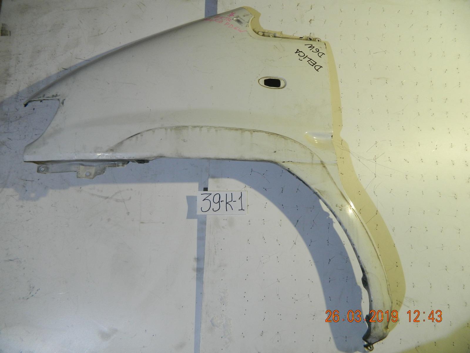 Крыло Mitsubishi Delica PD6W переднее левое (б/у)