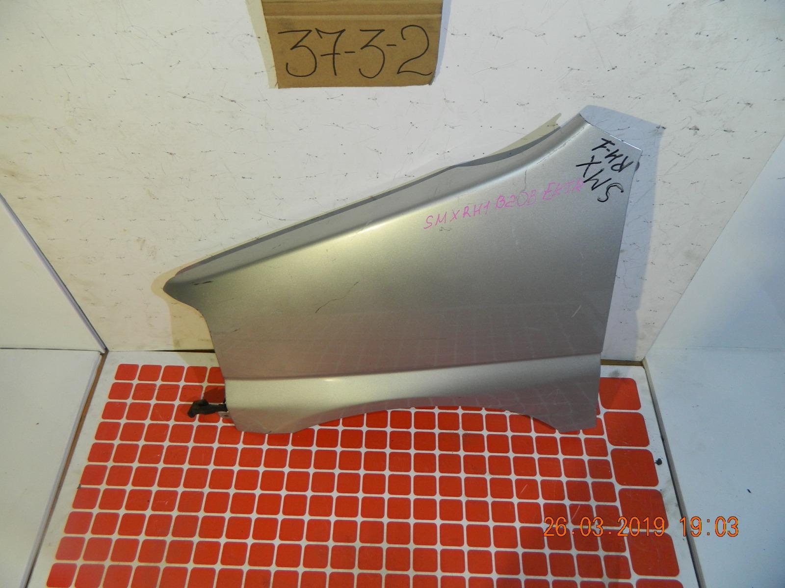 Крыло Honda S-Mx RH1 переднее левое (б/у)