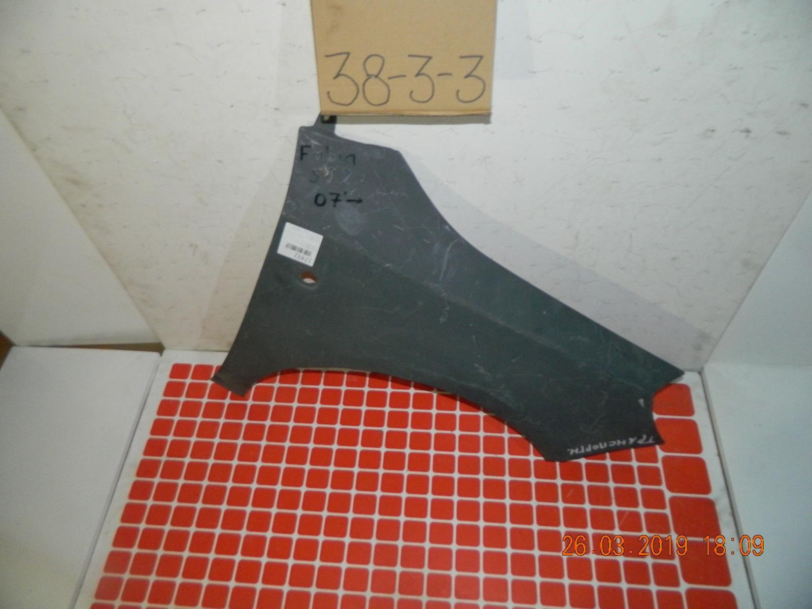 Крыло Skoda Fabia 5J2 переднее правое (б/у)