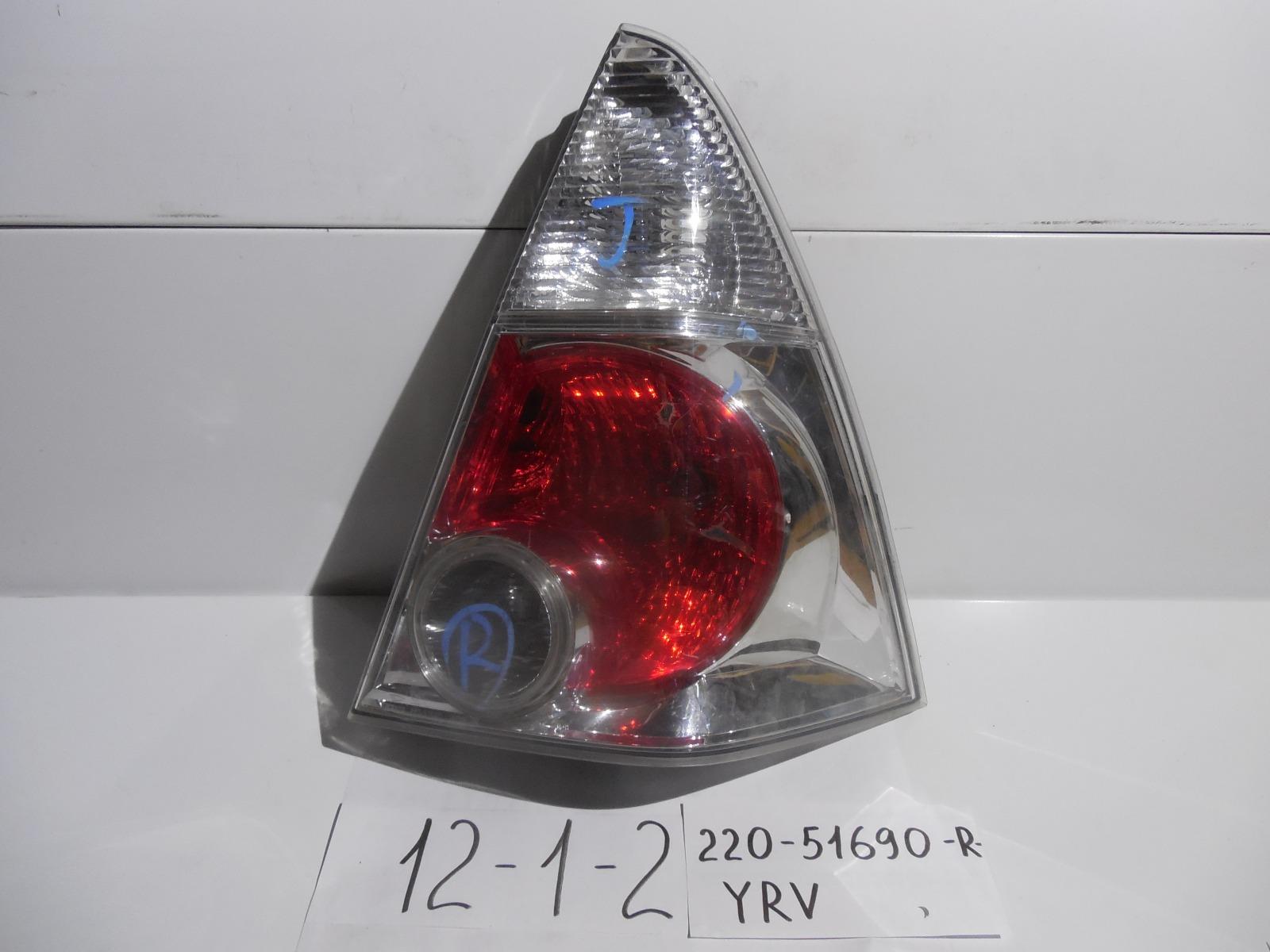 Фонарь Daihatsu Yrv M201G задний правый (б/у)