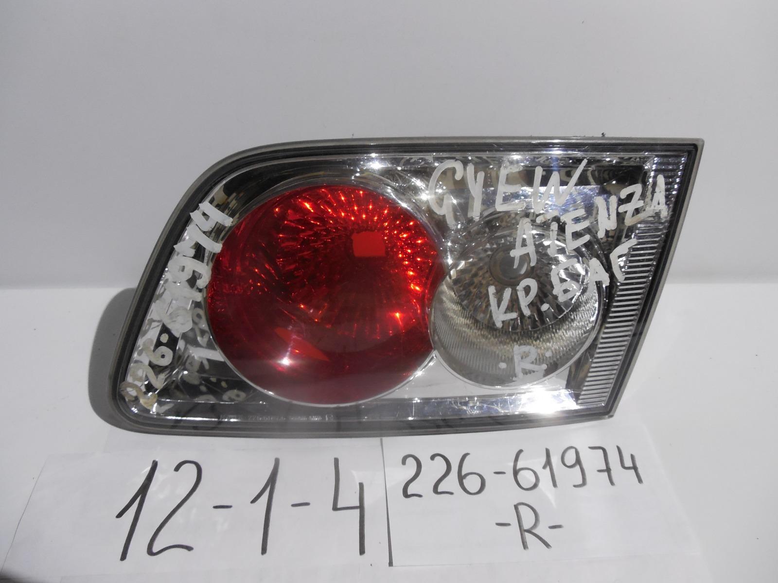 Вставка между стопов Mazda Atenza GG3Y задняя правая (б/у)