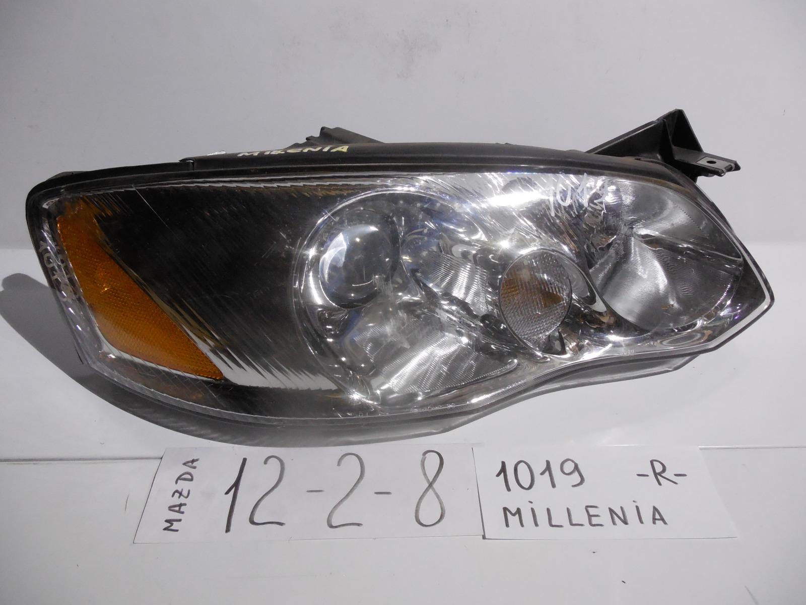 Фара Mazda Millenia TA5P передняя правая (б/у)