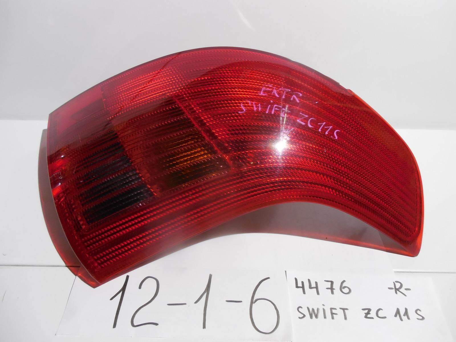 Фонарь Suzuki Swift ZC115 задний правый (б/у)