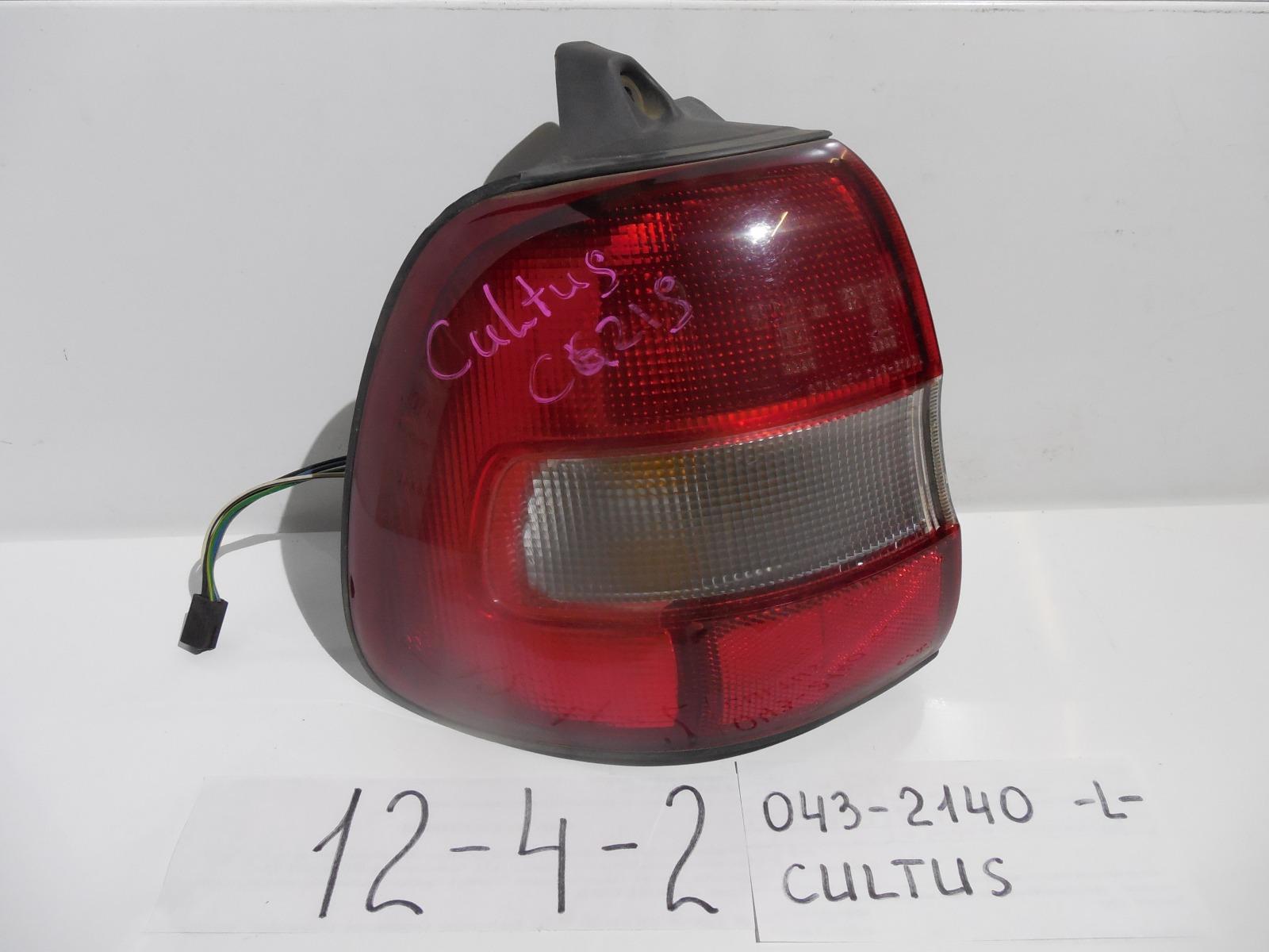 Фонарь Suzuki Cultus GD31W задний левый (б/у)