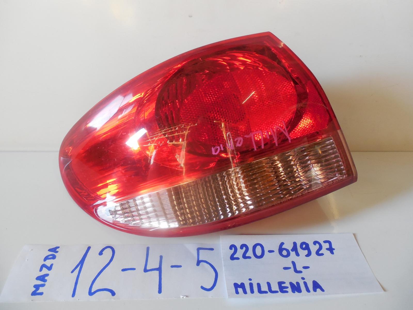 Фонарь Mazda Millenia TA5P задний левый (б/у)