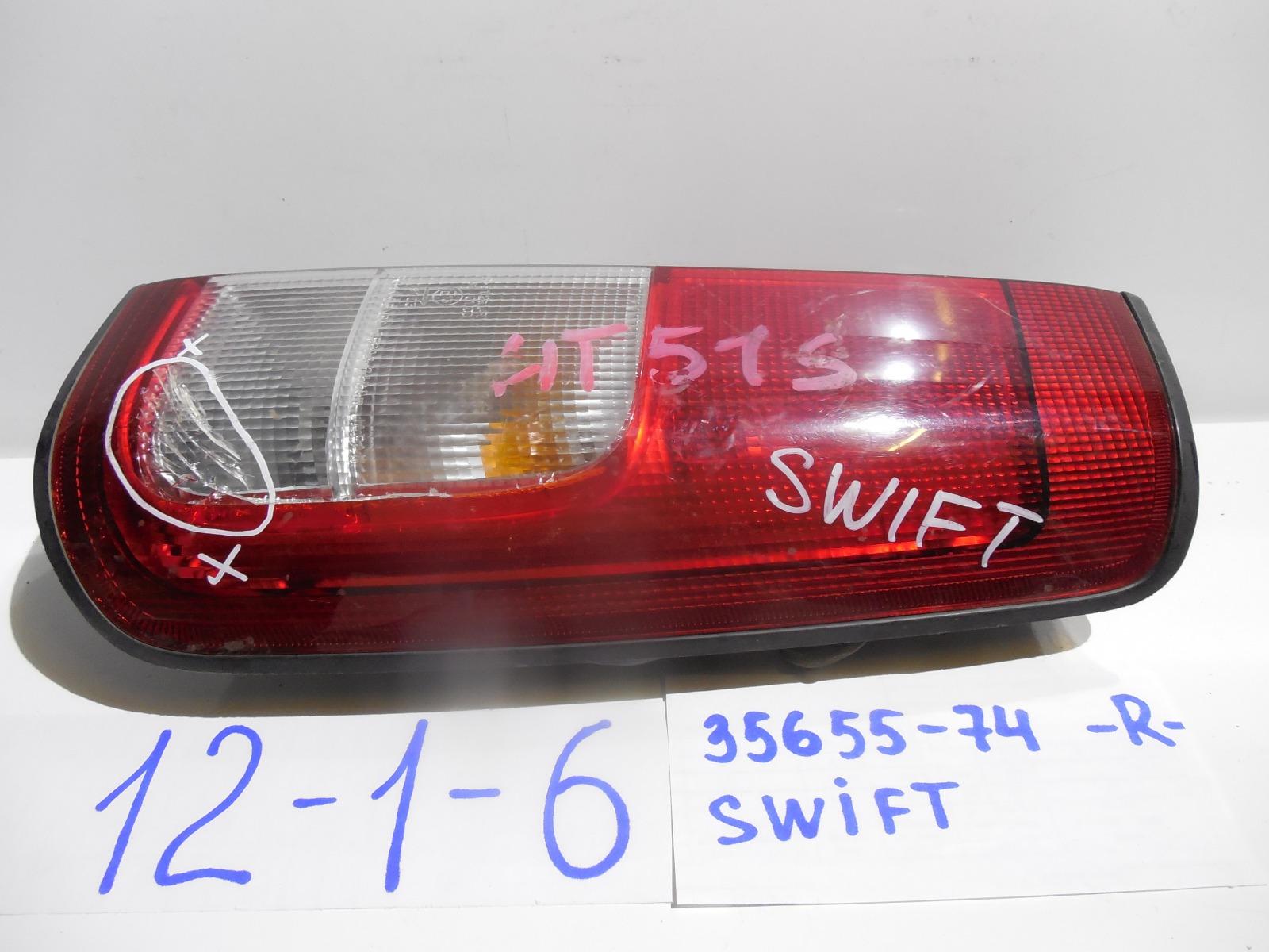 Фонарь Suzuki Swift HT51S задний правый (б/у)