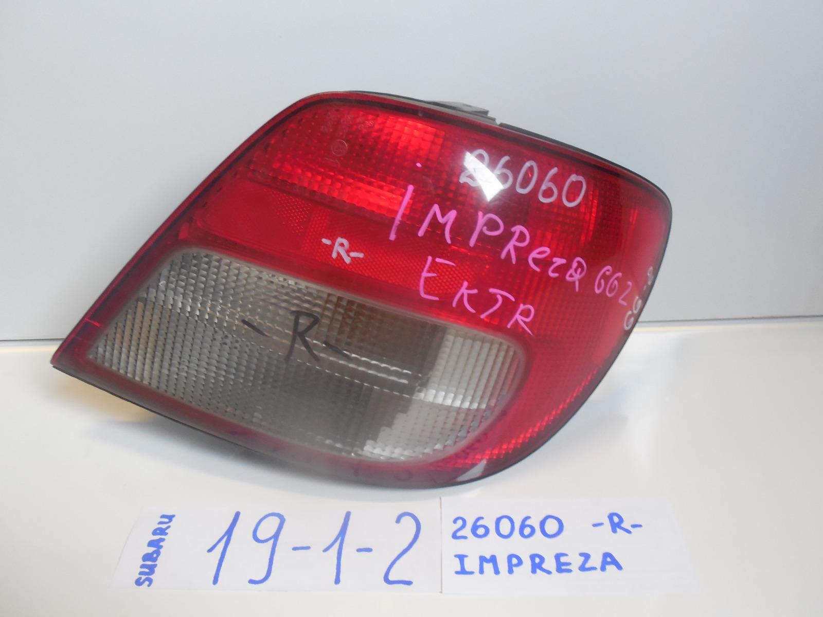 Фонарь Subaru Impreza GG2 задний правый (б/у)