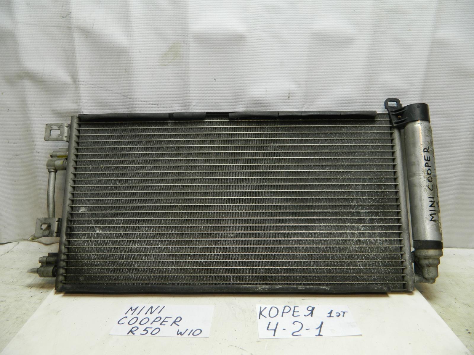 Радиатор кондиционера Bmw Mini Cooper R50 W10 (б/у)