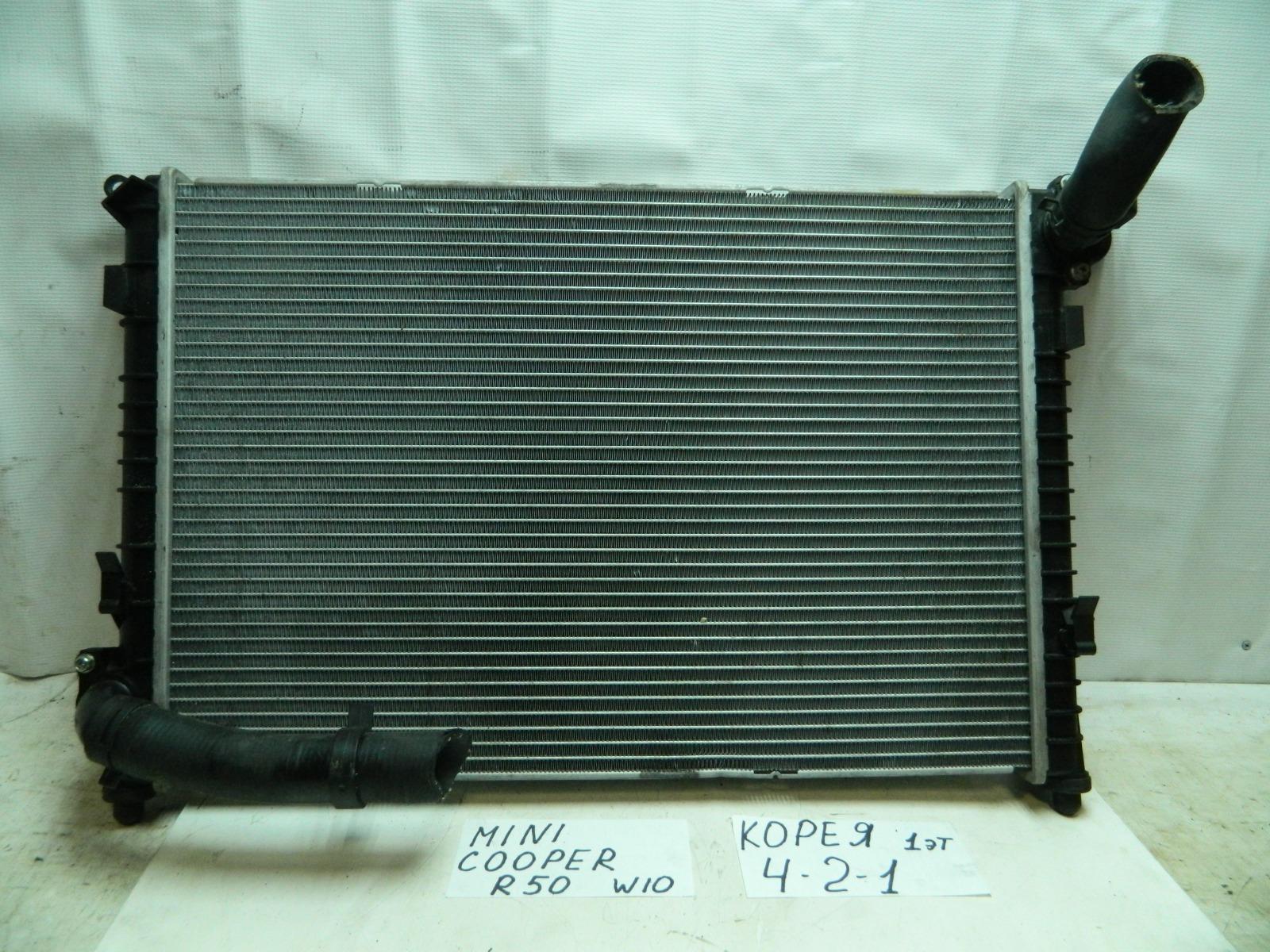 Радиатор двс Bmw Mini Cooper R50 W10 (б/у)