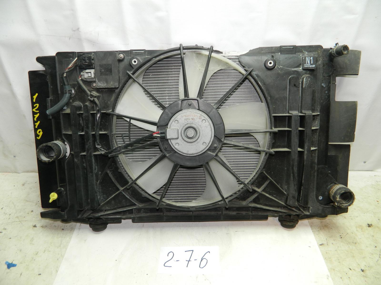 Диффузор радиатора Toyota Auris ZRE152 2ZR (б/у)