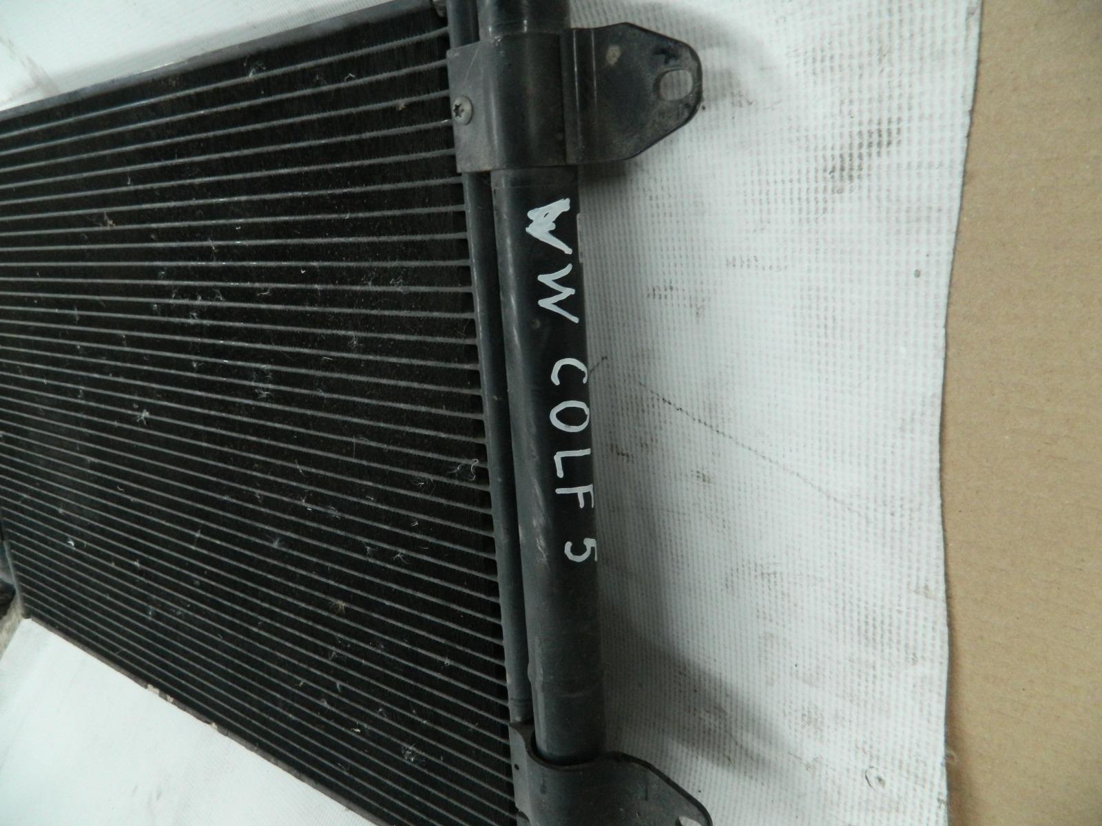 Радиатор кондиционера Volkswagen Golf 5 1K1 (б/у)