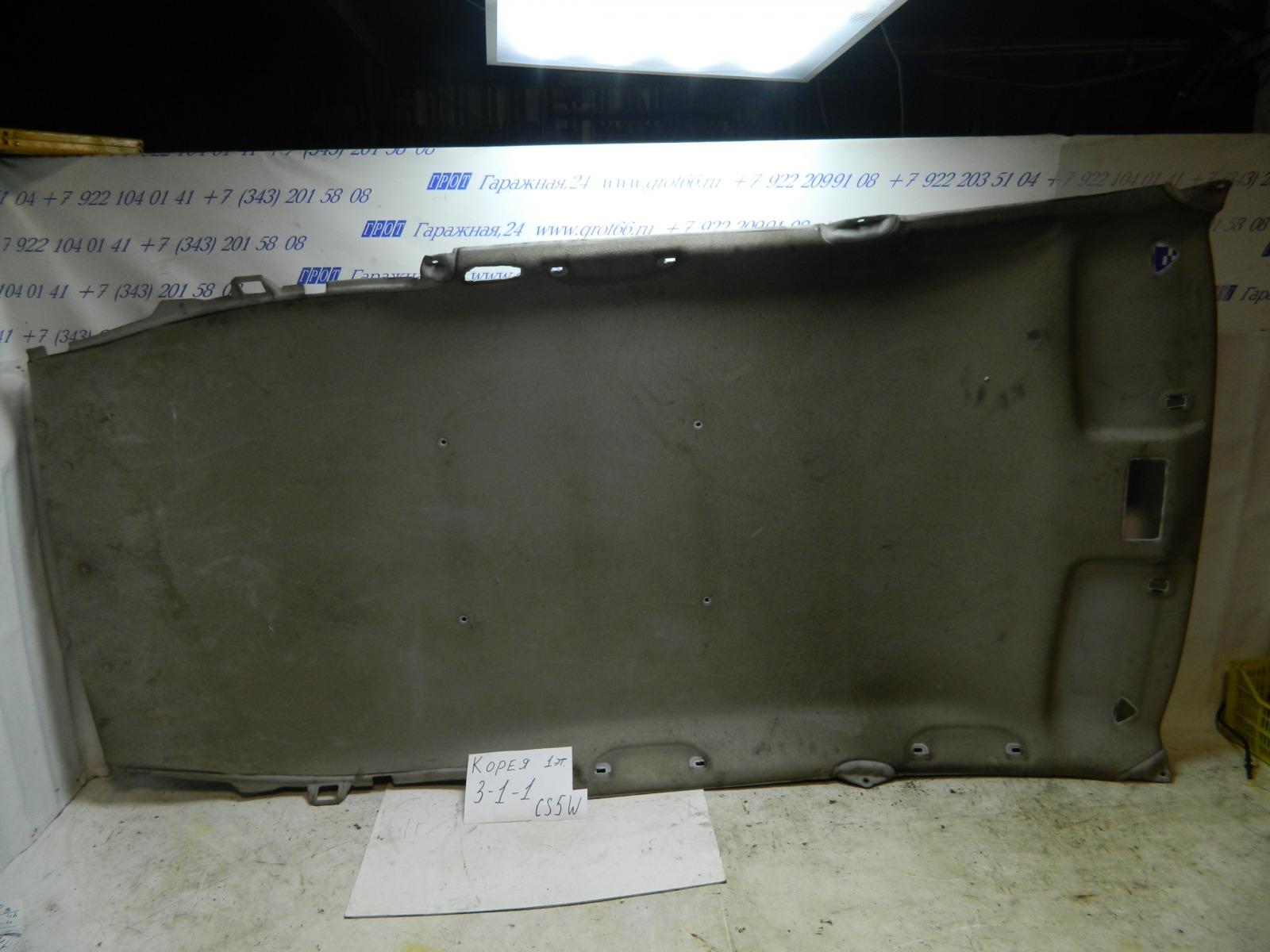 Обшивка потолка Mitsubishi Lancer Cedia CS5W (б/у)
