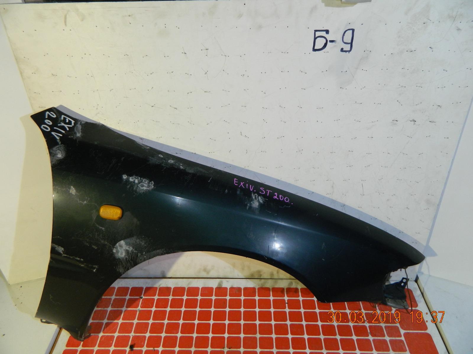 Крыло Toyota Corona Exiv ST202 переднее правое (б/у)