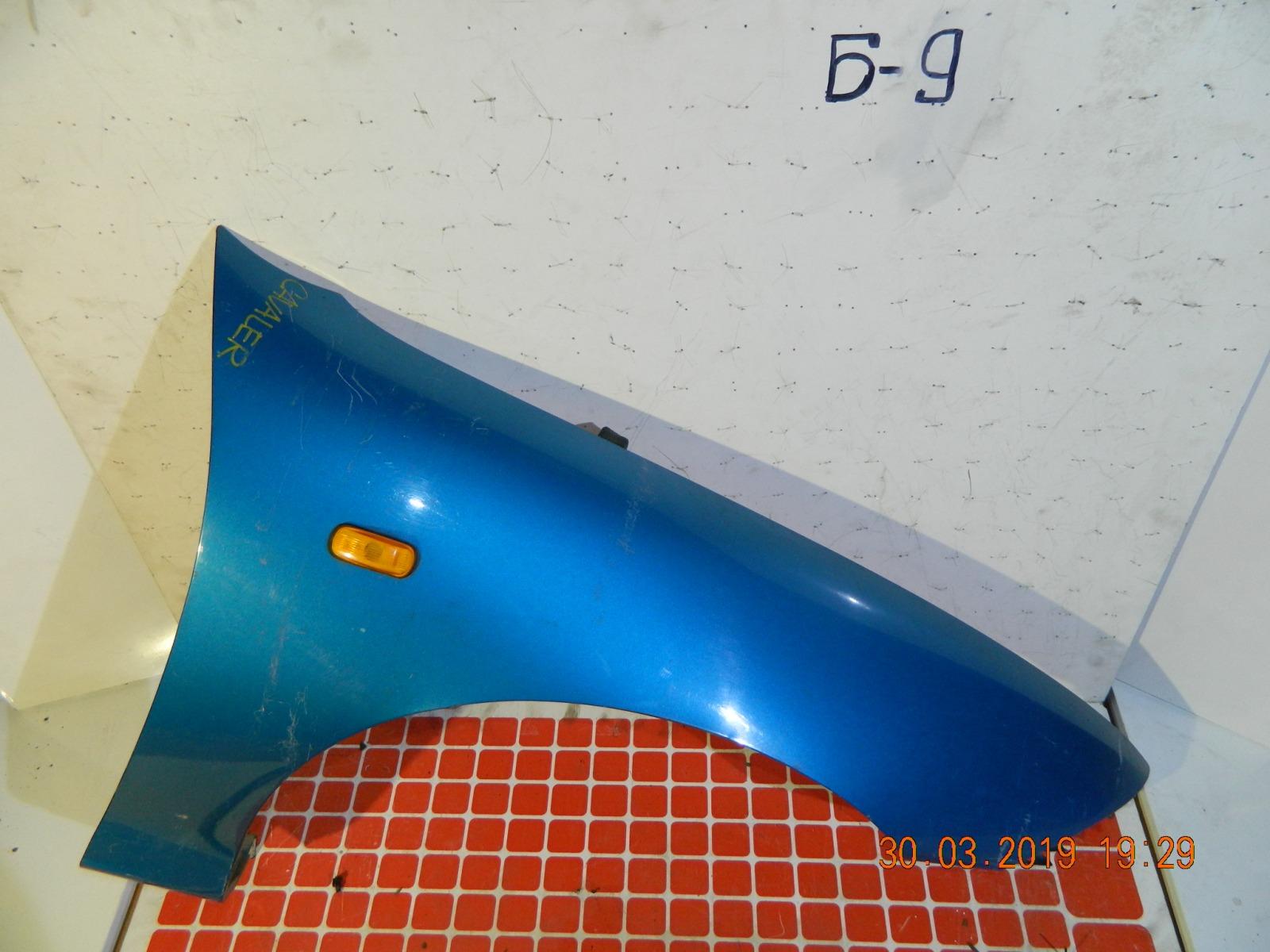 Крыло Toyota Cavalier T2 переднее правое (б/у)