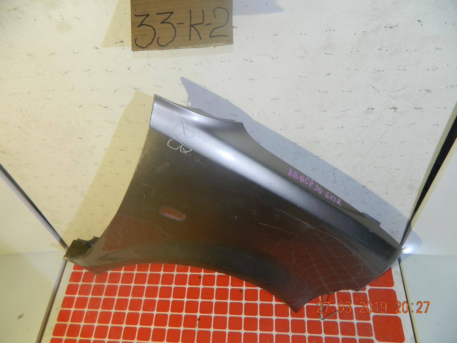 Крыло Toyota Bb NCP31 переднее правое (б/у)