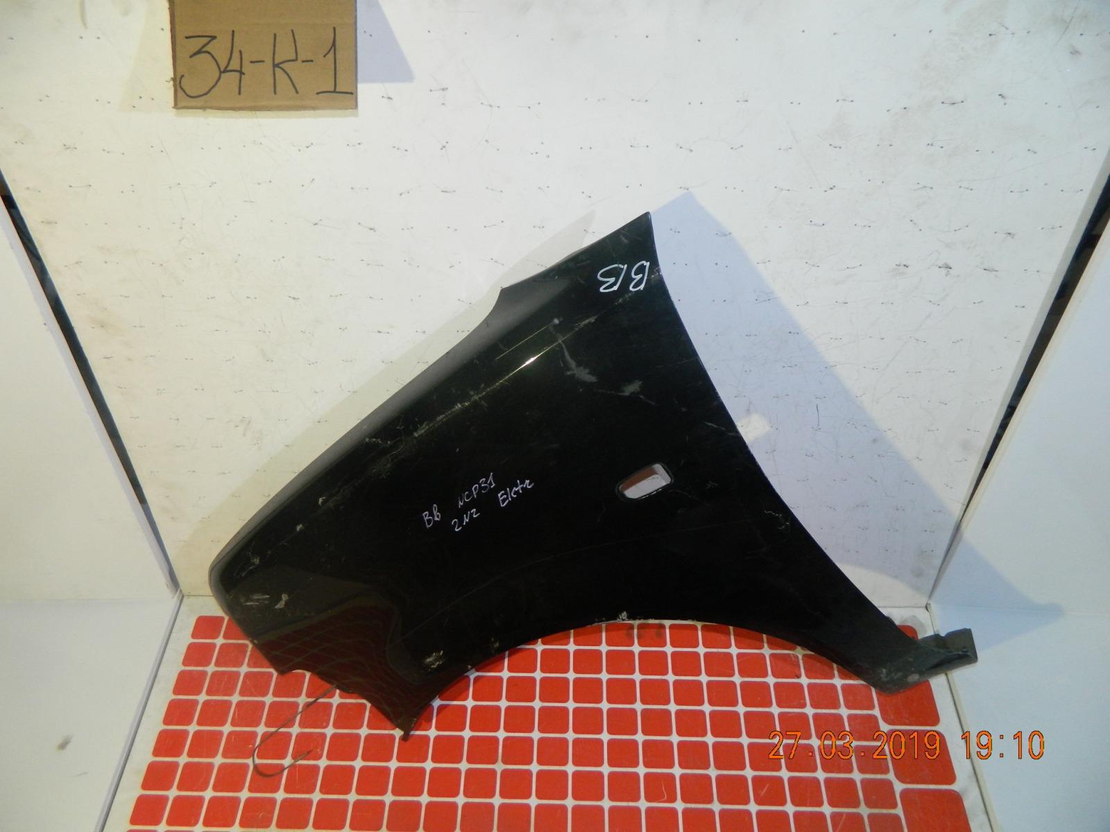 Крыло Toyota Bb NCP31 переднее левое (б/у)