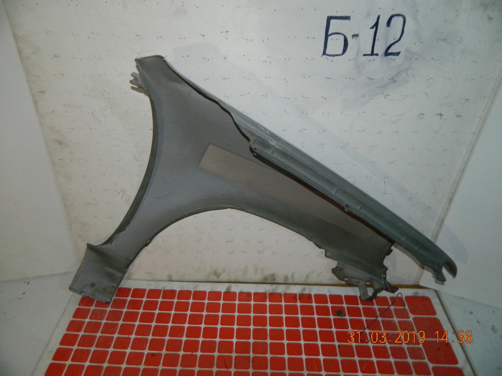 Крыло Nissan Skyline HR34 переднее левое (б/у)