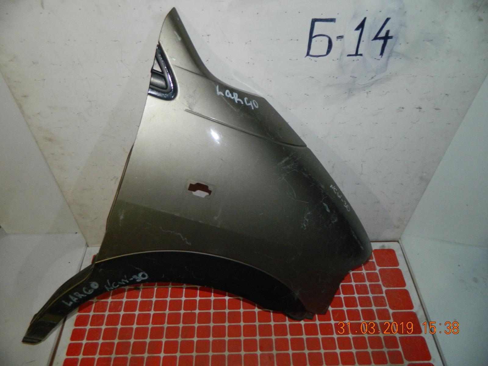 Крыло Nissan Largo NW30 переднее правое (б/у)
